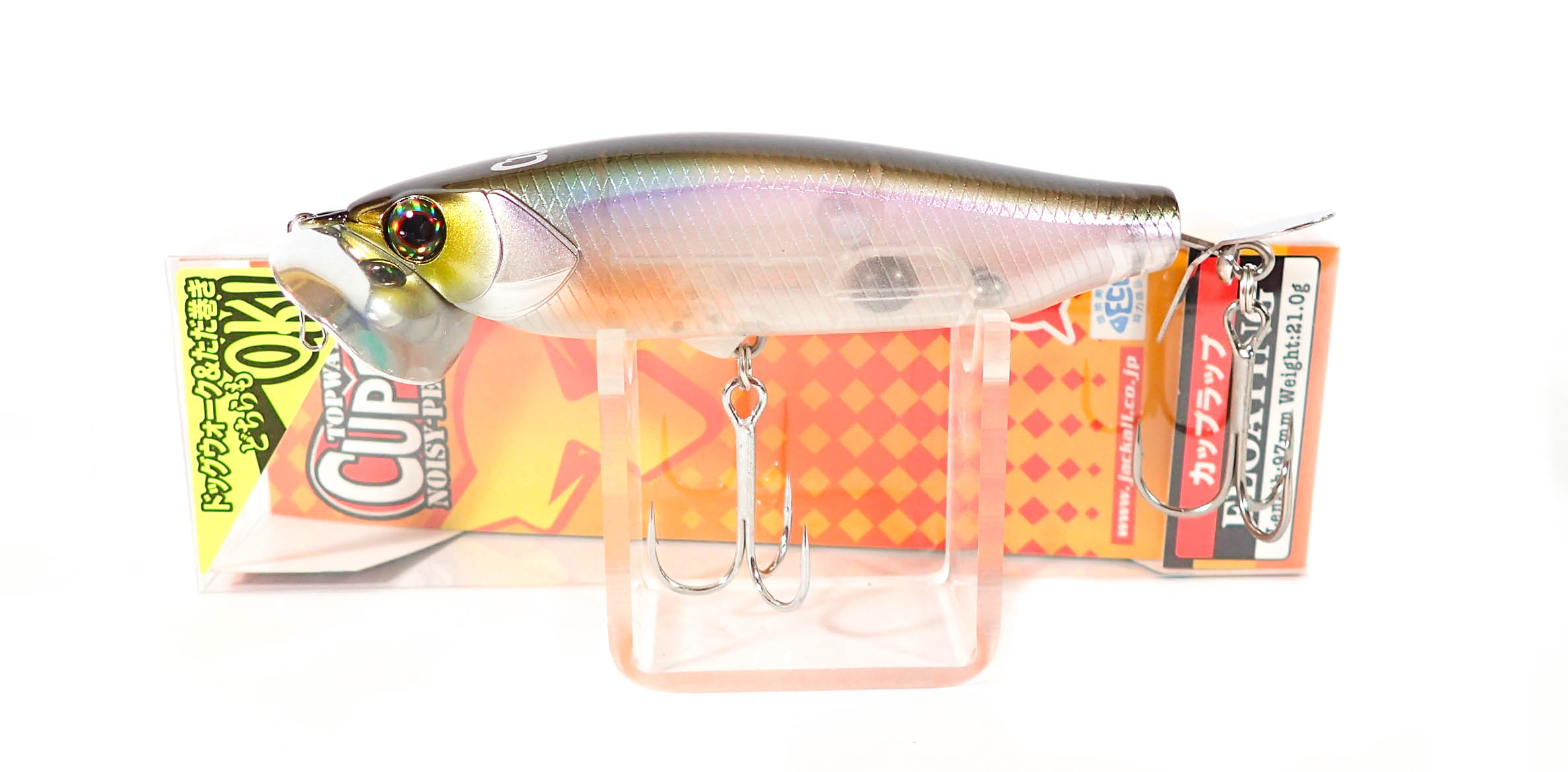 Sale Jackall Cup Rup Floating Topwater Lure Ghost Wakasagi (8889)