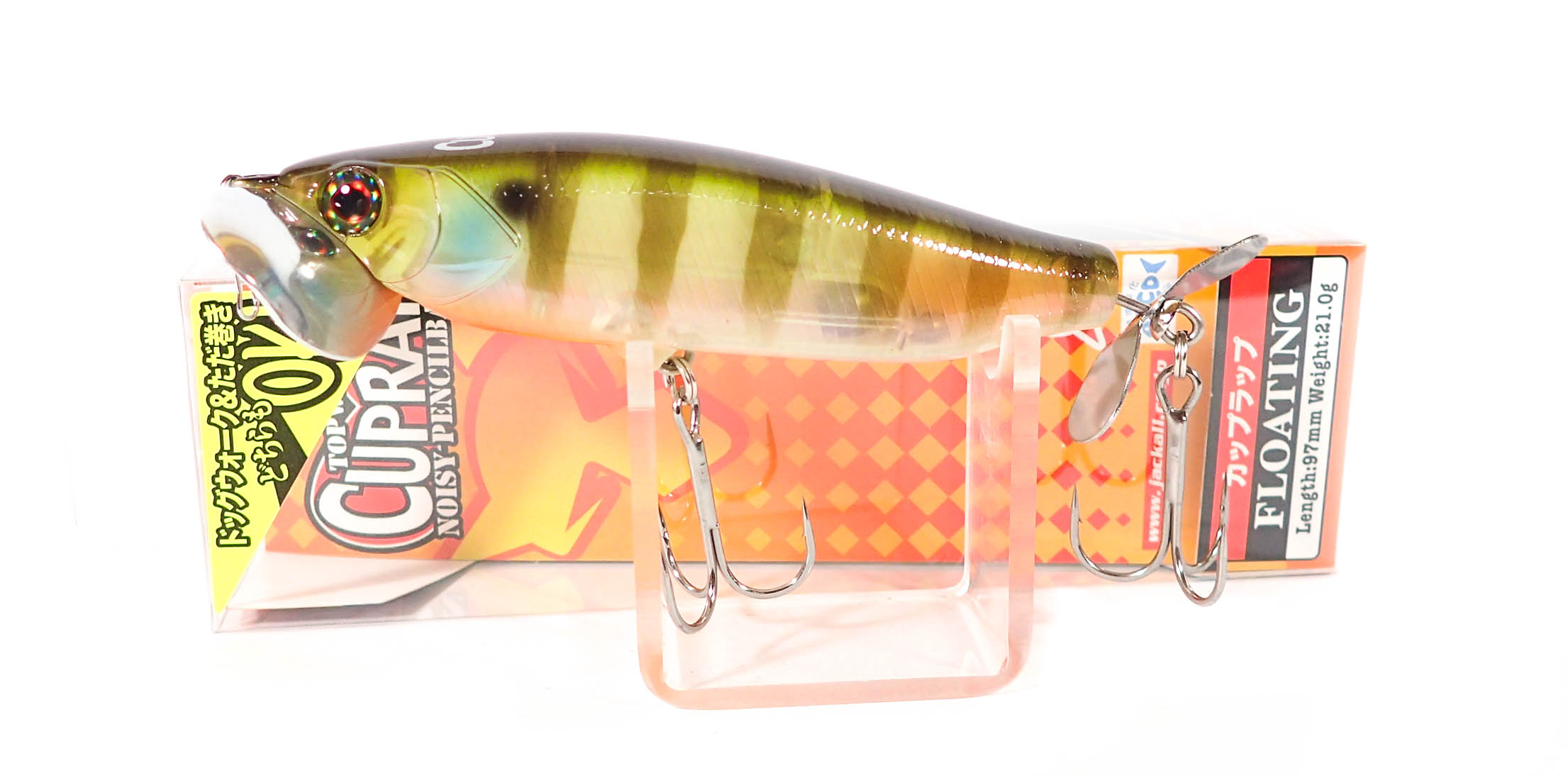 Sale Jackall Cup Rup Floating Topwater Lure Ghost Gill (8919)