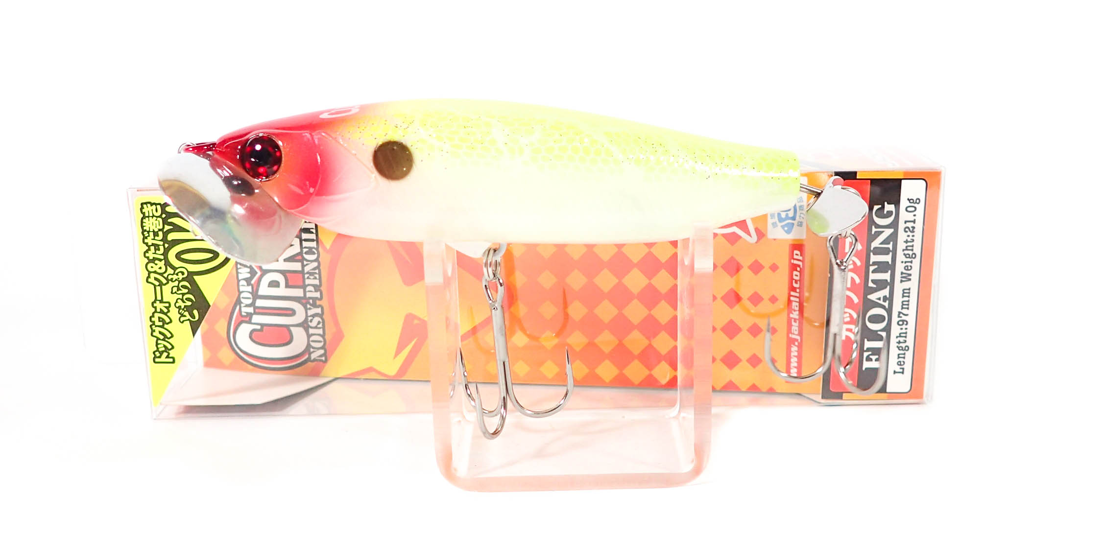 Sale Jackall Cup Rup Floating Topwater Lure Ruddy Shad (8926)