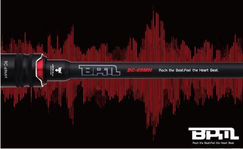 Jackall Rod Baitcast BPM BC-611H SB (0285)