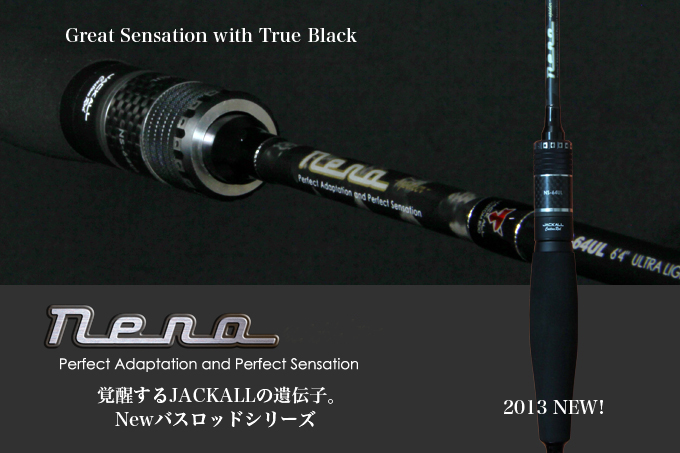 Sale Jackall Rod Spinning Nero NS-68UL (0310)