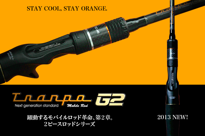 Sale Jackall Rod Baitcast Tranpo G2 T2C-610M 2 Piece Joint (2264)