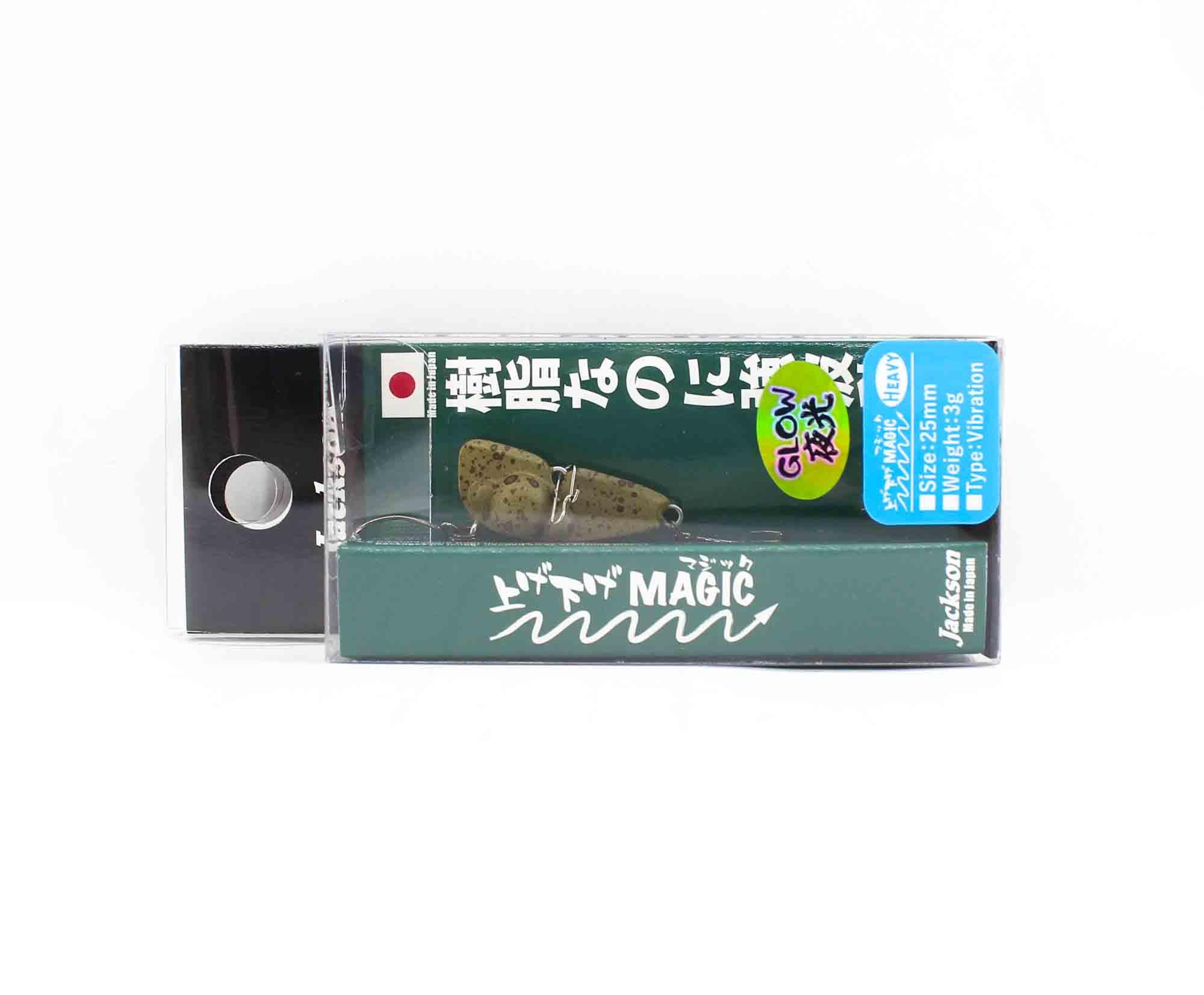Jackson Age Sage Magic 3 grams GLP (3422)
