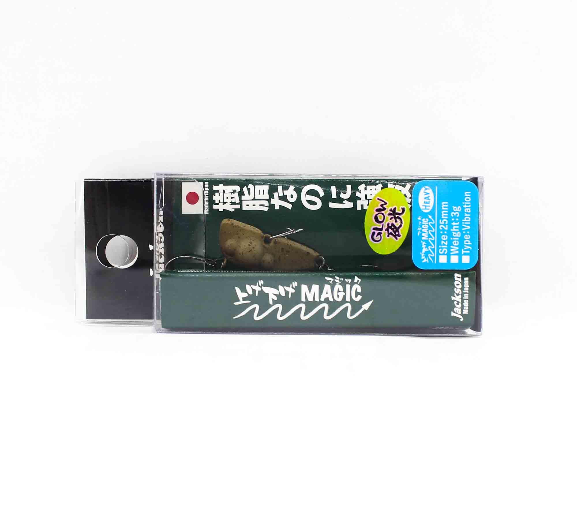 Jackson Age Sage Magic 3 grams RLB (3439)