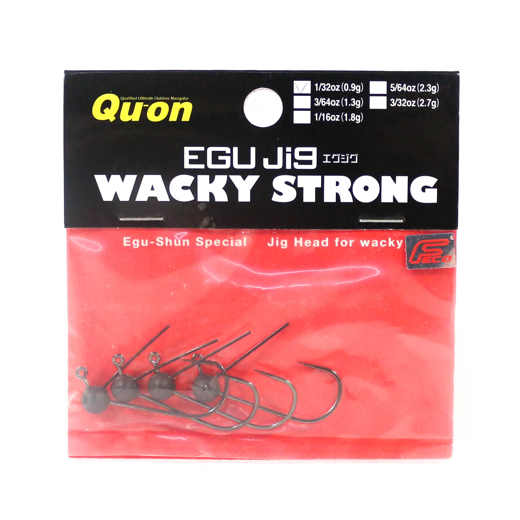 Jackson Jig Head Egu Jig Wacky Strong 5 Piece per Pack Size 4 , 1/32 oz (8285)