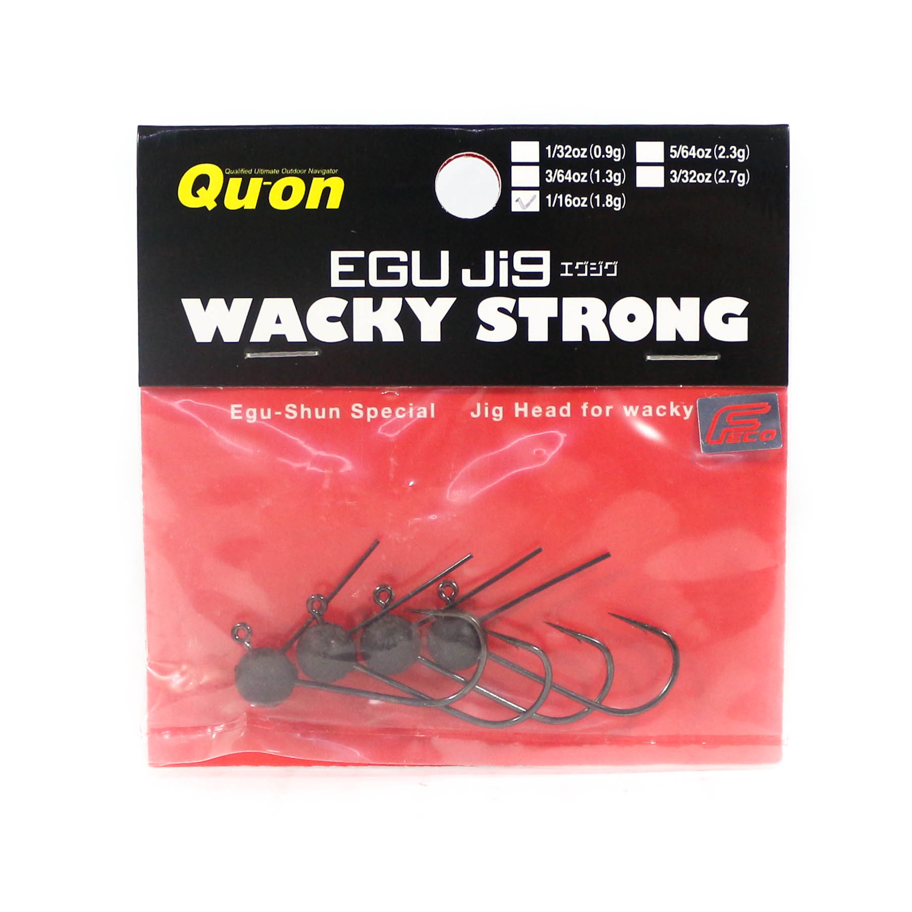 Jackson Jig Head Egu Jig Wacky Strong 5 Piece per Pack Size 4 , 1/16 oz (8308)