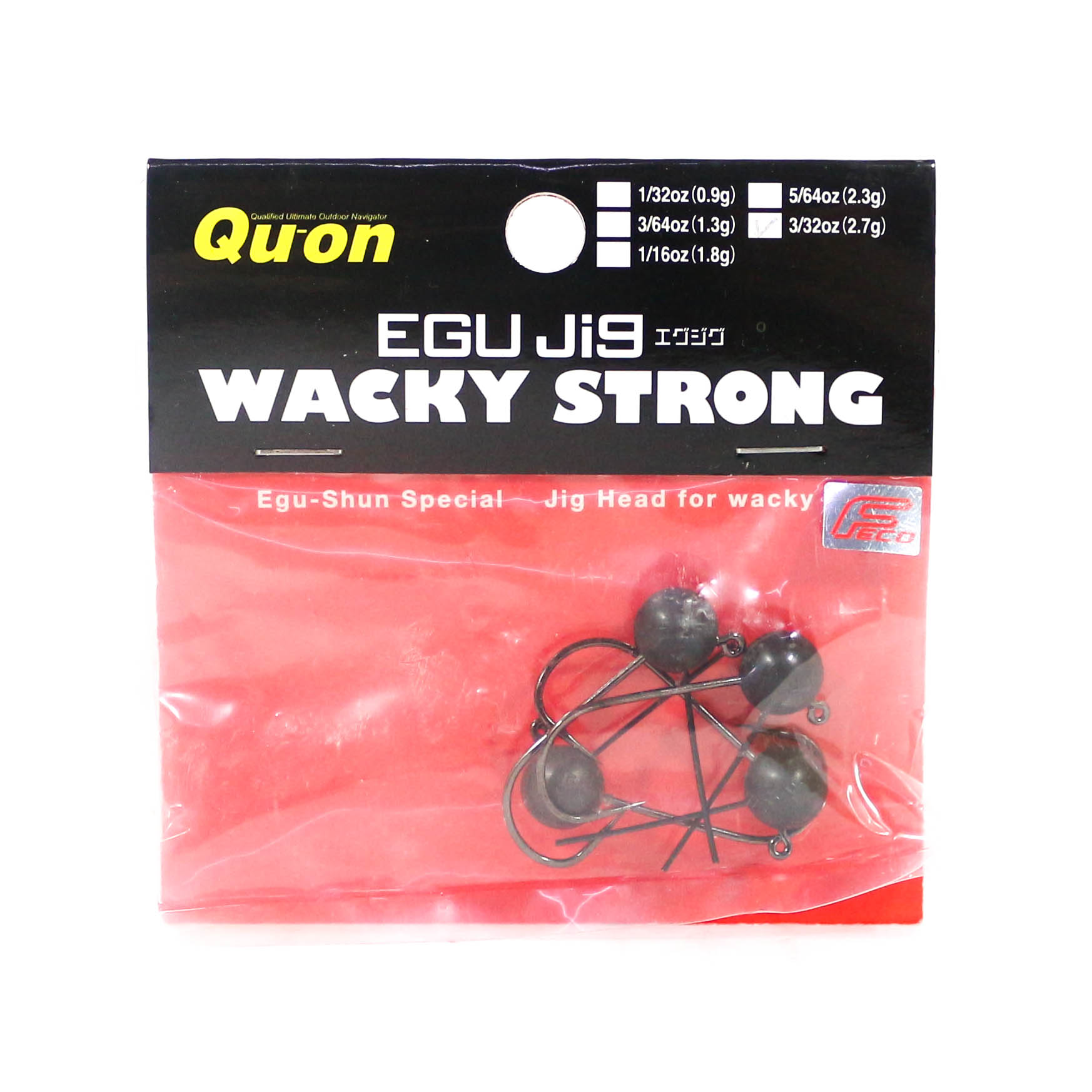 Jackson Jig Head Egu Jig Wacky Strong 5 Piece per Pack Size 4 , 3/32 oz (8322)