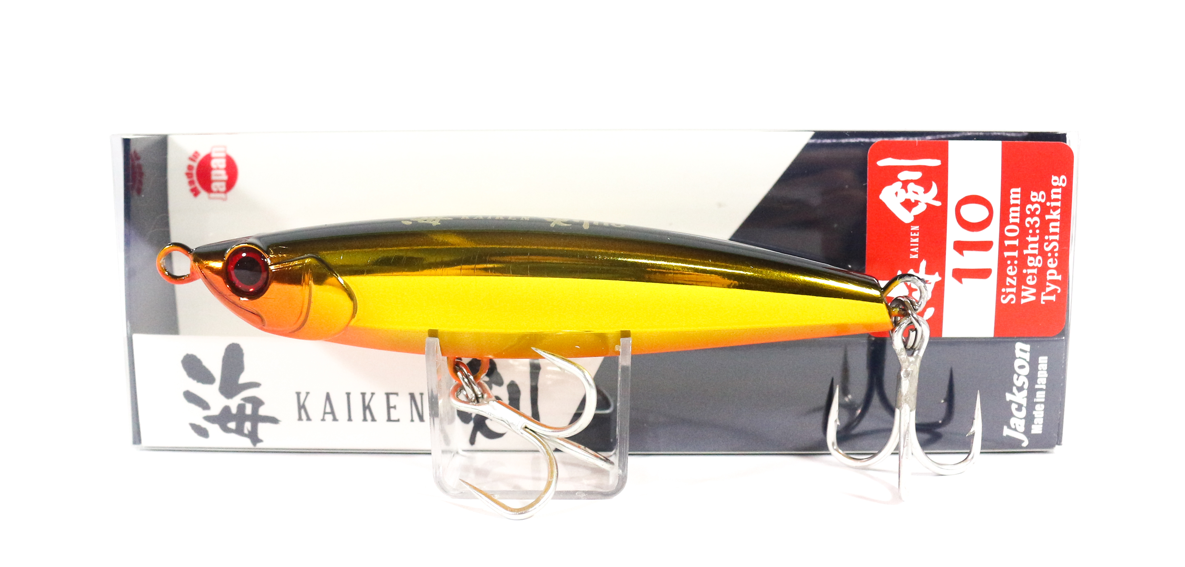 2082 Jackson Kaiken 140 Pencil Sinking Lure 48 grams SAPK