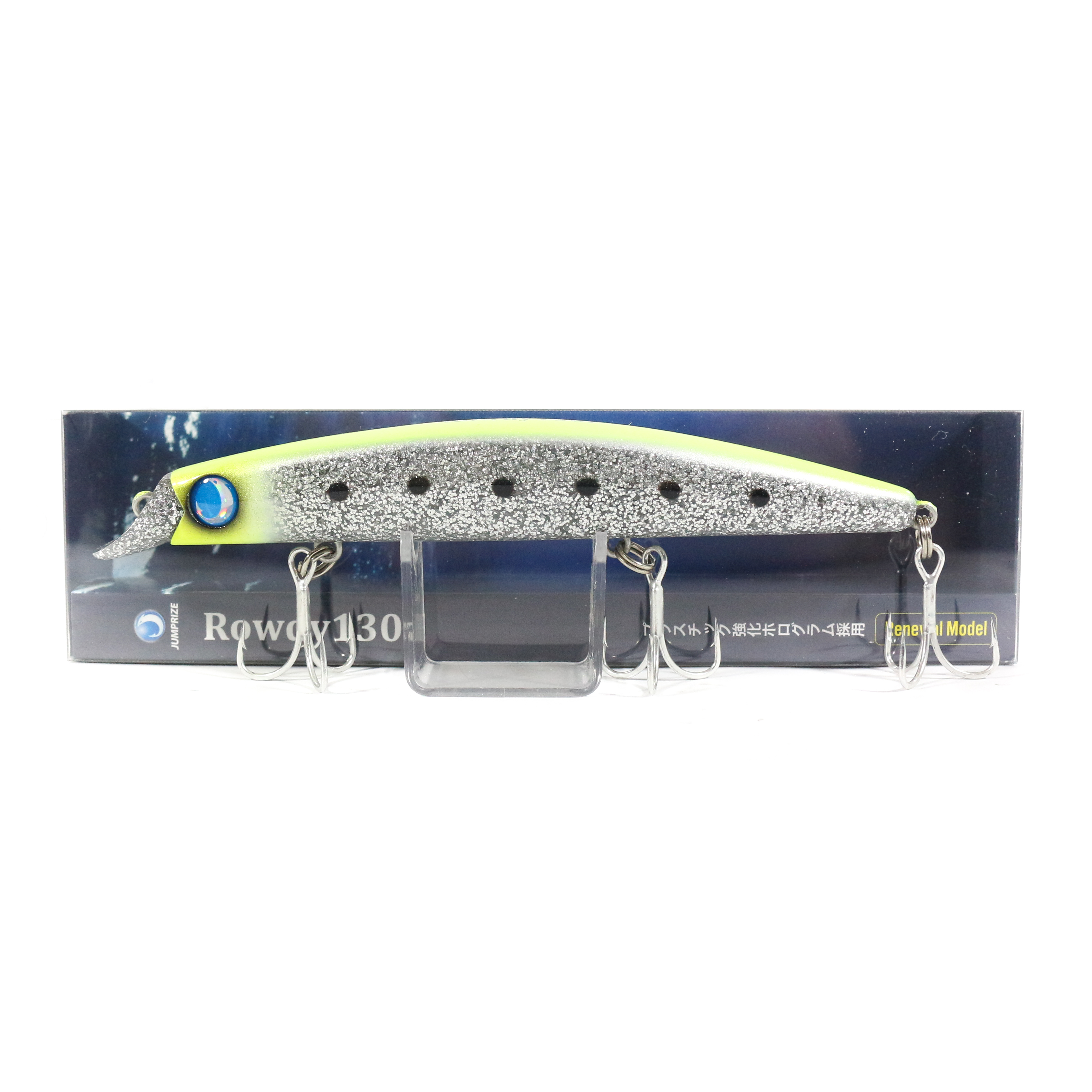 Sale Jumprize Rowdy 130F Floating Lure 109 (1645)