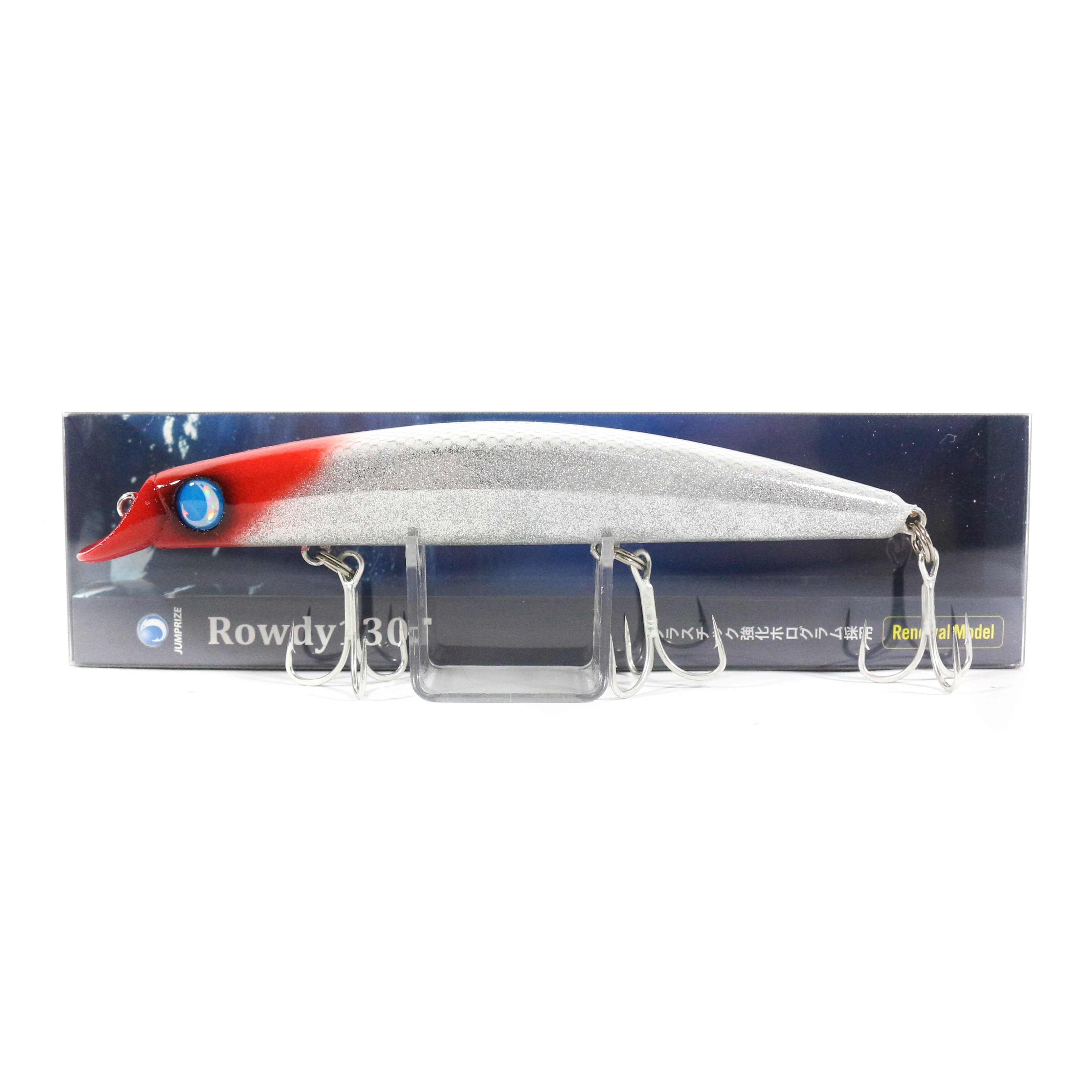 Sale Jumprize Rowdy 130F Floating Lure 111 (1669)