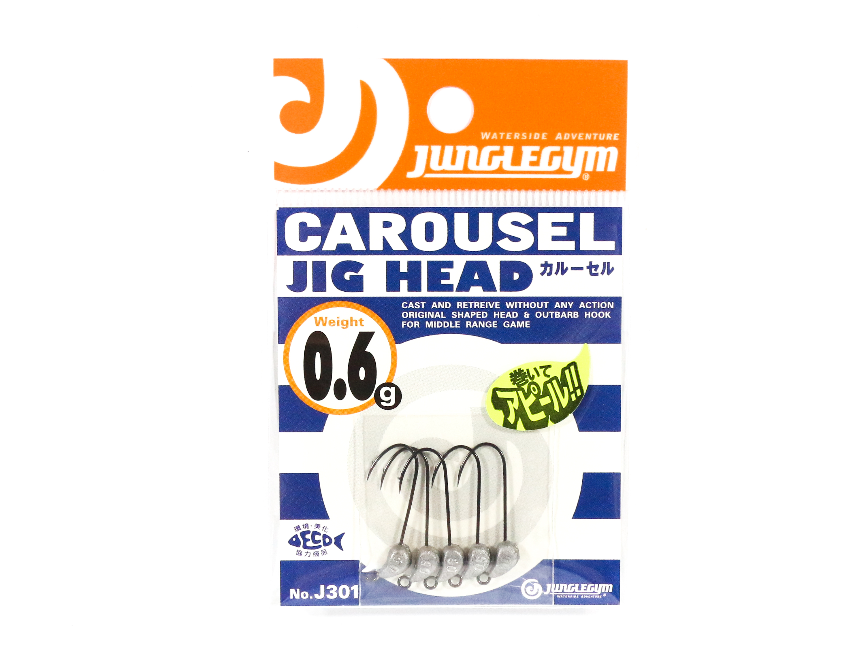Jungle Gym J301 Jig Head Carousel 0.6 grams Hook Size 5 (7611)