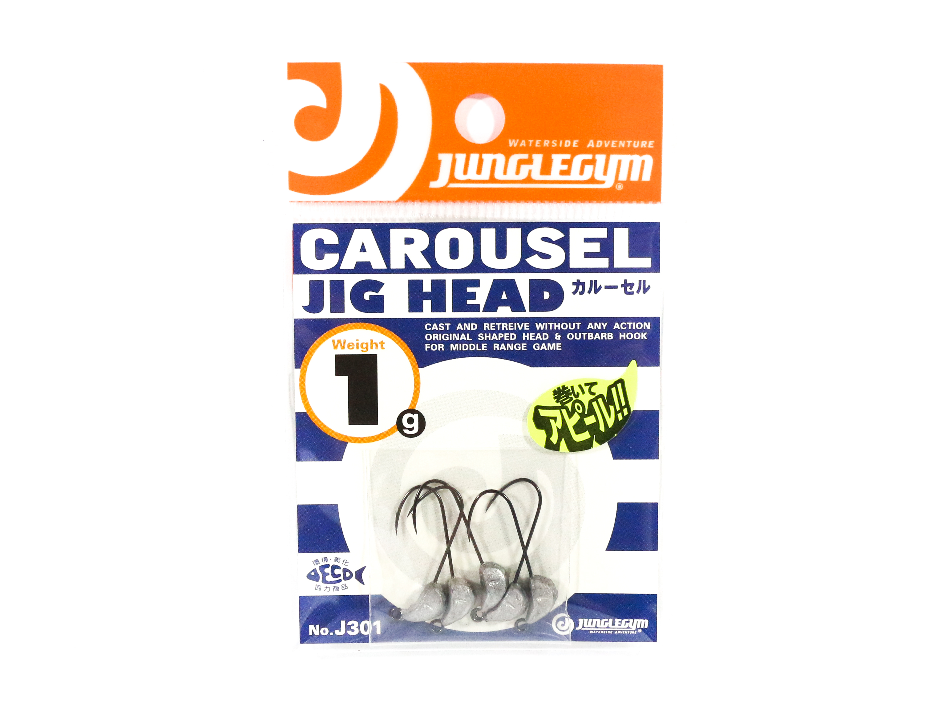 Jungle Gym J301 Jig Head Carousel 1 grams Hook Size 5 (7635)