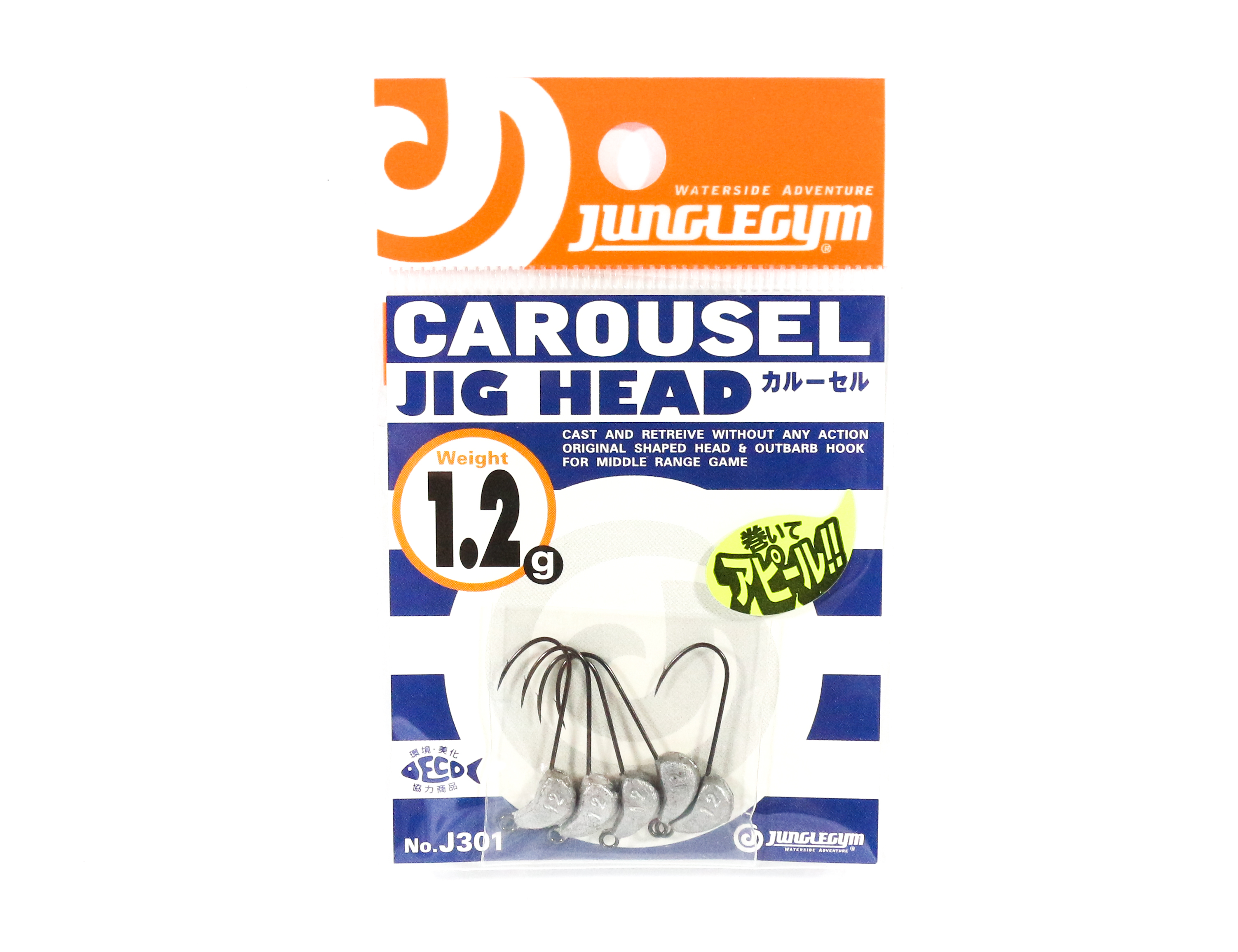 Jungle Gym J301 Jig Head Carousel 1.2 grams Hook Size 5 (7642)
