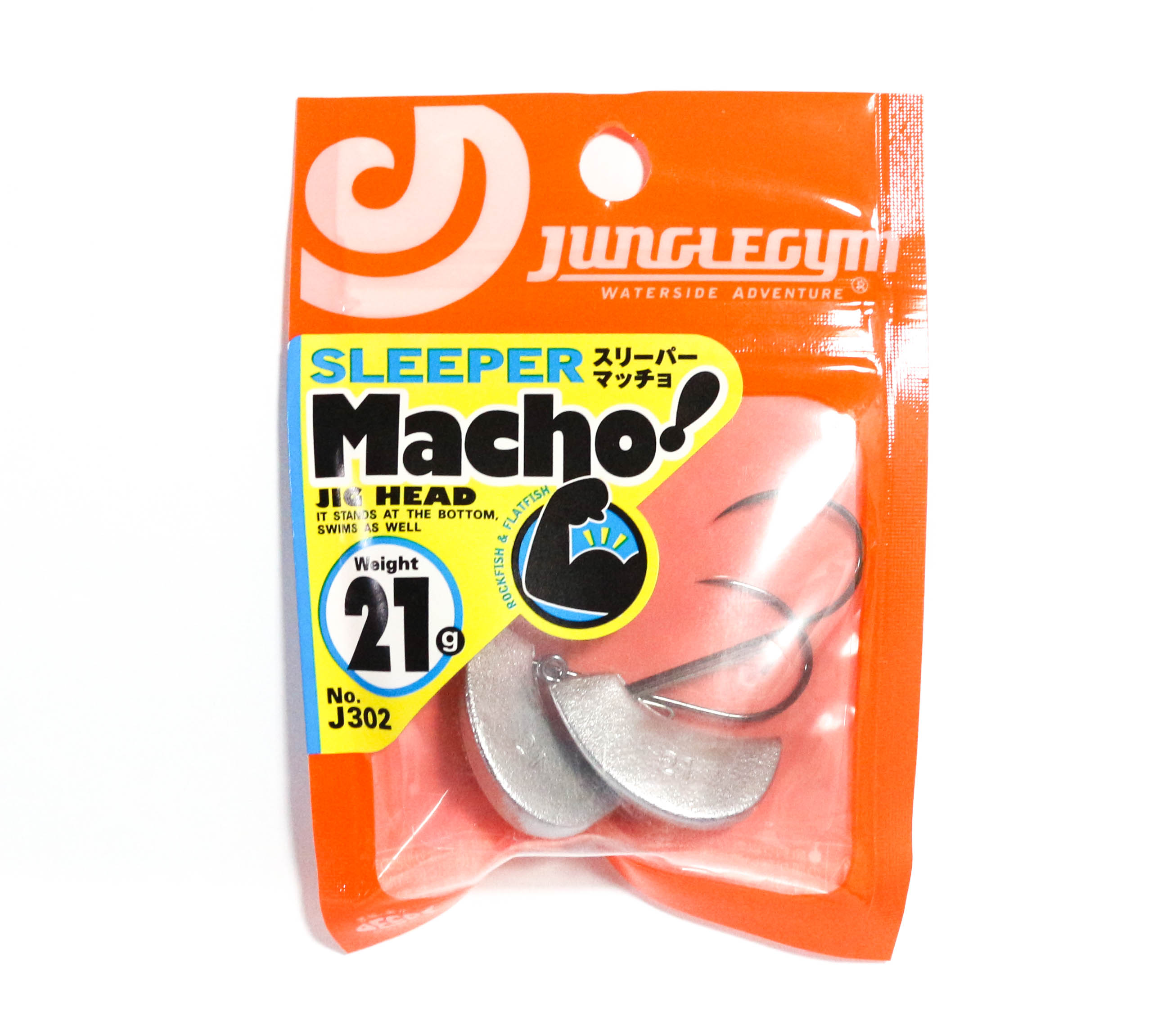 Jungle Gym J302 Jig Head Sleeper Macho 21 grams Hook Size 3 (2578)