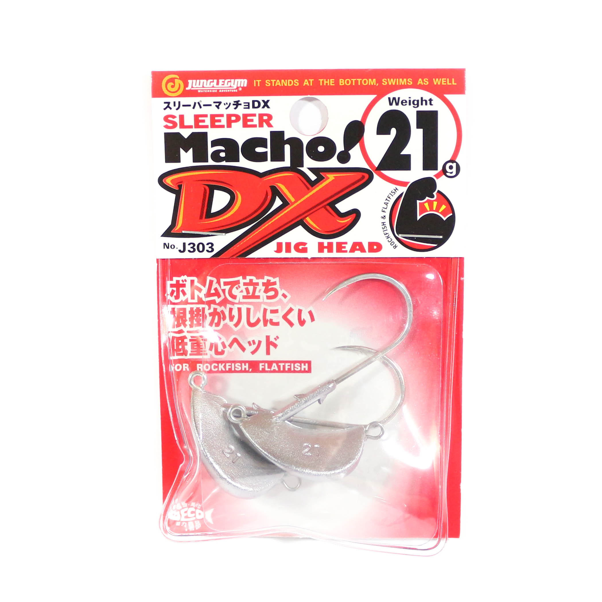 Jungle Gym J303 Jig Head Sleeper Macho DX 21 grams (5206)