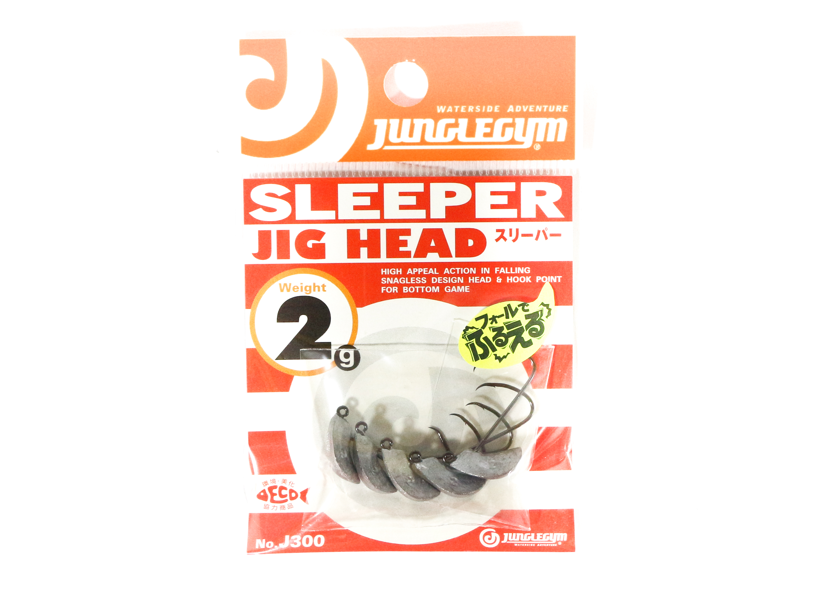 Jungle Gym J300 Jig Head Sleeper 2 grams Hook Size 5 (0605)