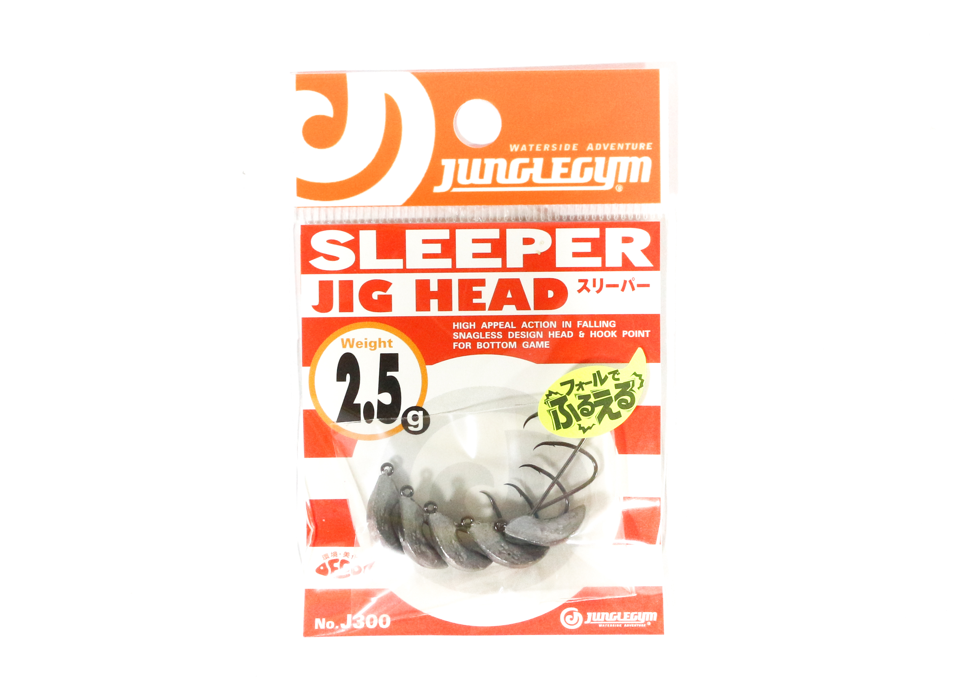 Jungle Gym J300 Jig Head Sleeper 2.5 grams Hook Size 5 (0612)