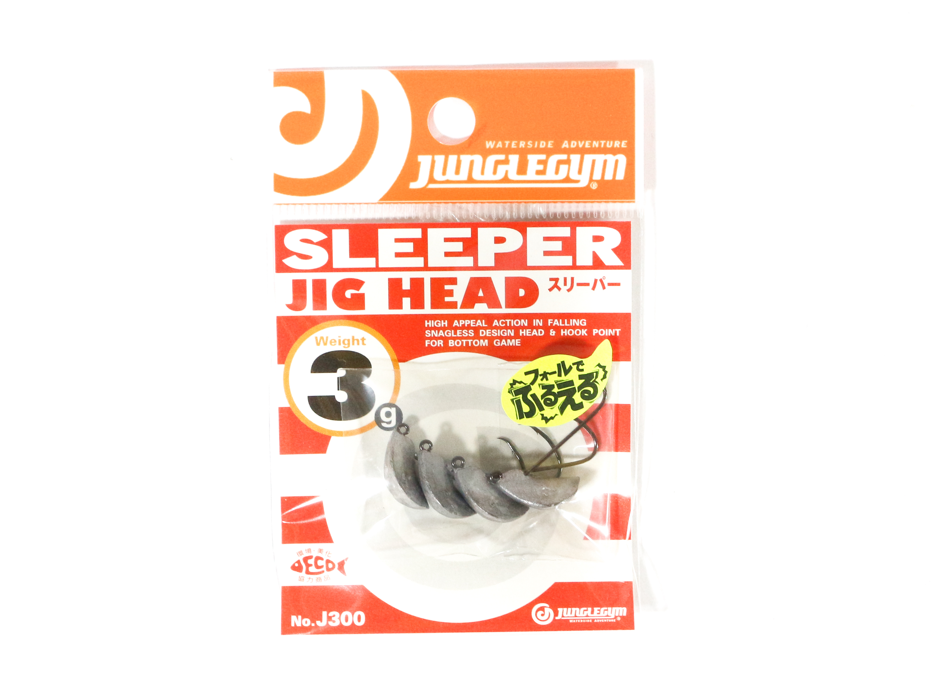 Jungle Gym J300 Jig Head Sleeper 3 grams Hook Size 4 (0629)