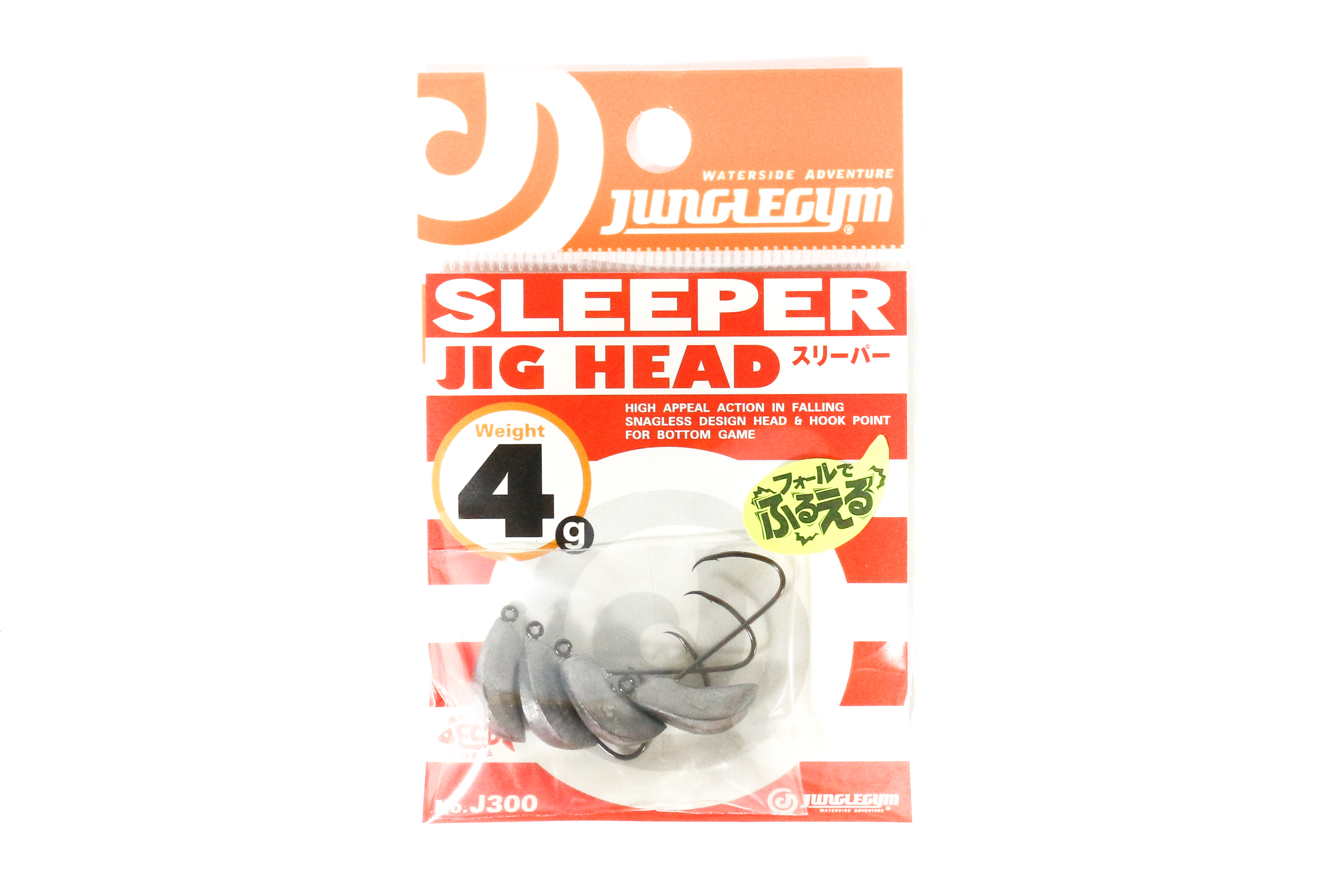 Jungle Gym J300 Jig Head Sleeper 4 grams Hook Size 4 (0636)