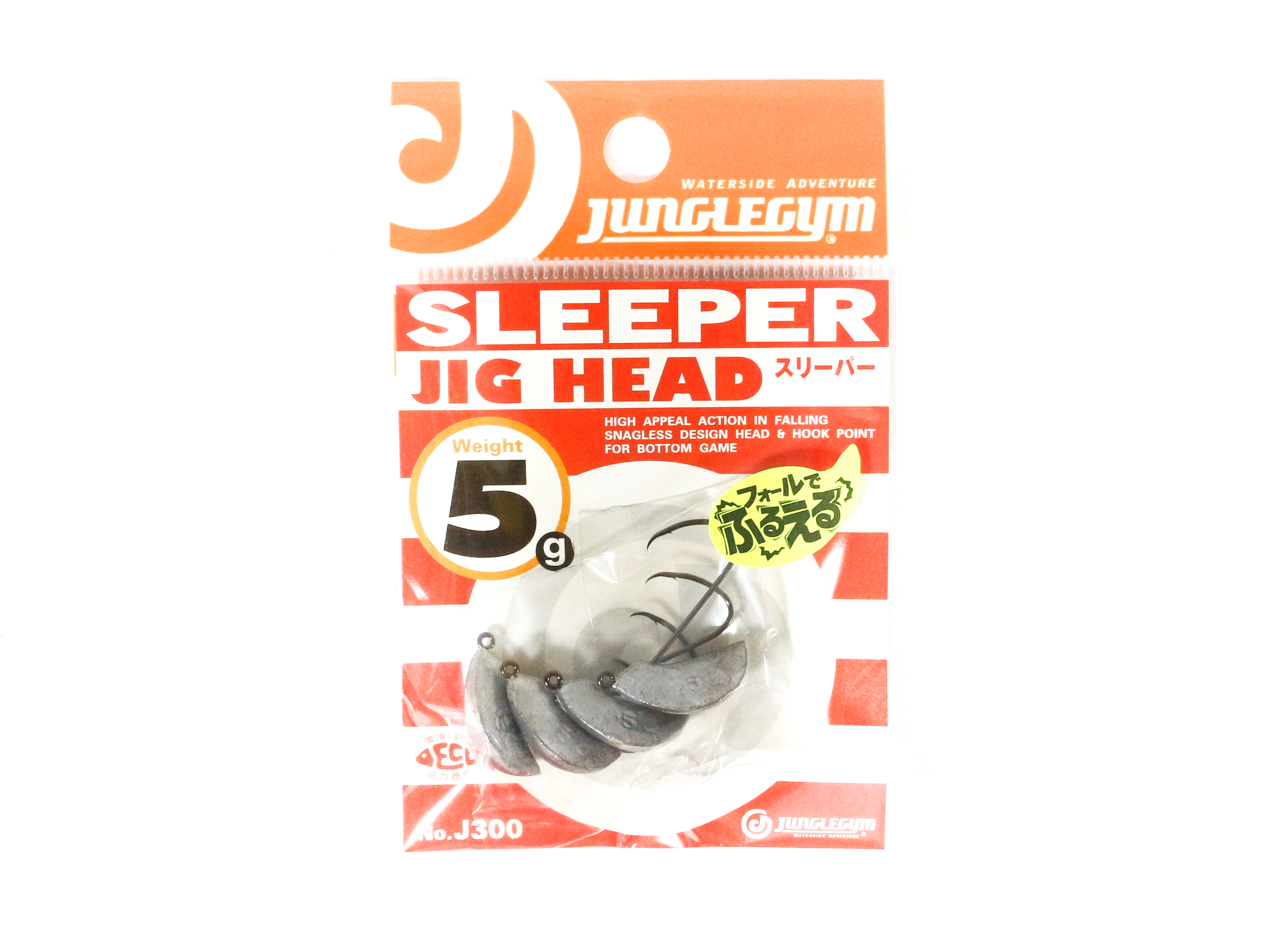 Jungle Gym J300 Jig Head Sleeper 5 grams Hook Size 4 (0643)