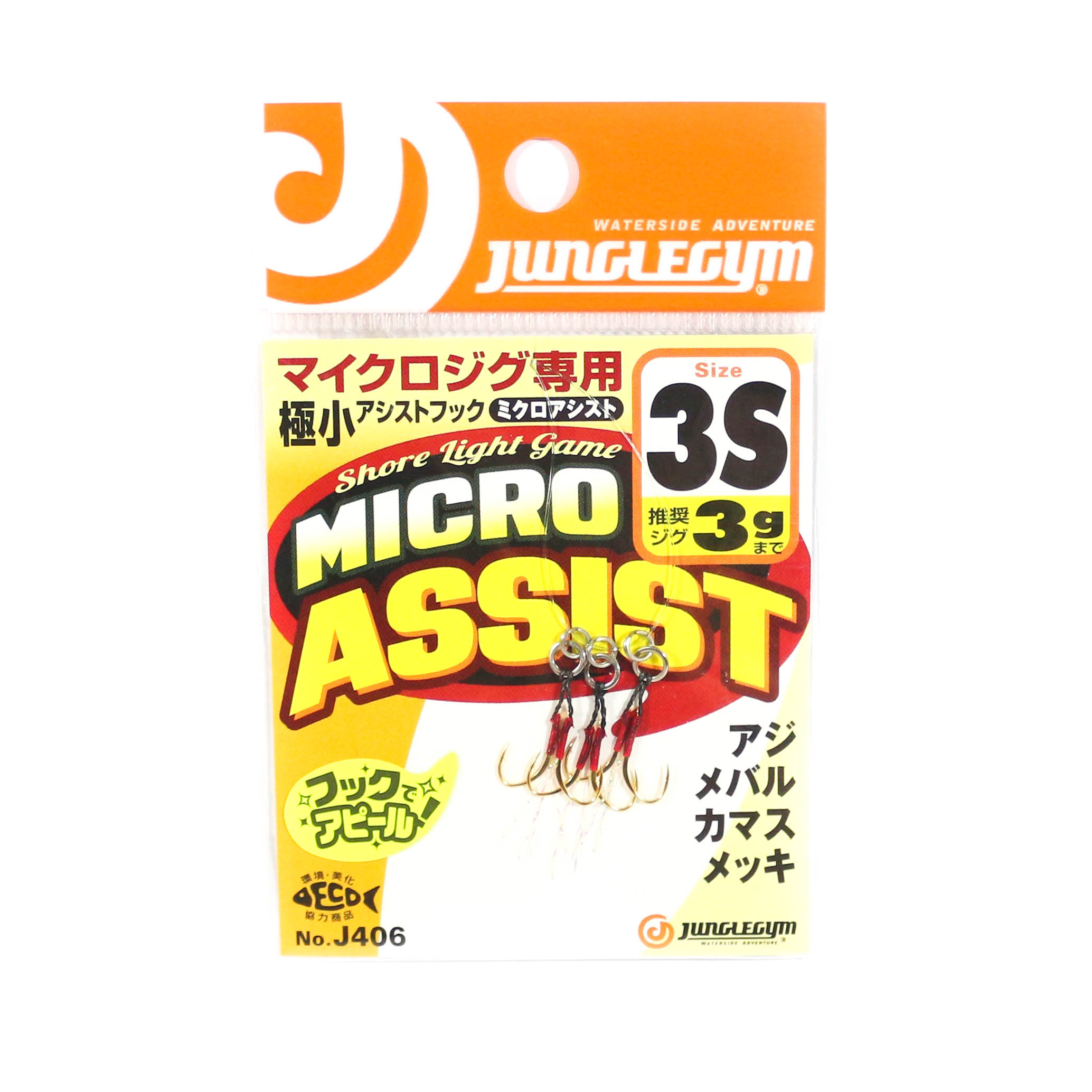 Jungle Gym J406 Micro Assist Light Game Mini Assist Hooks Size 3S (6722)