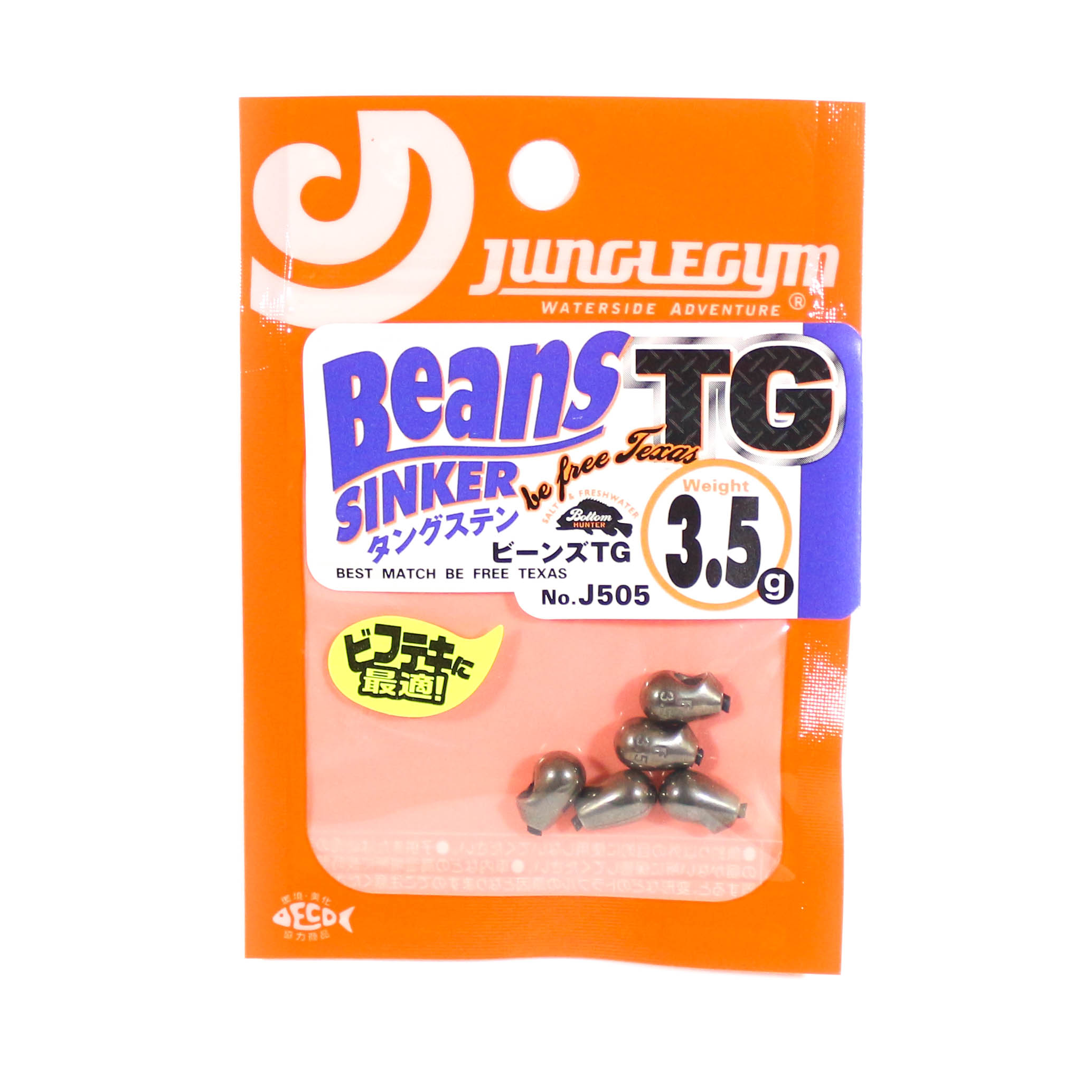 Jungle Gym J505 Tungsten TG Sinker Beans 3.5 grams (2585)