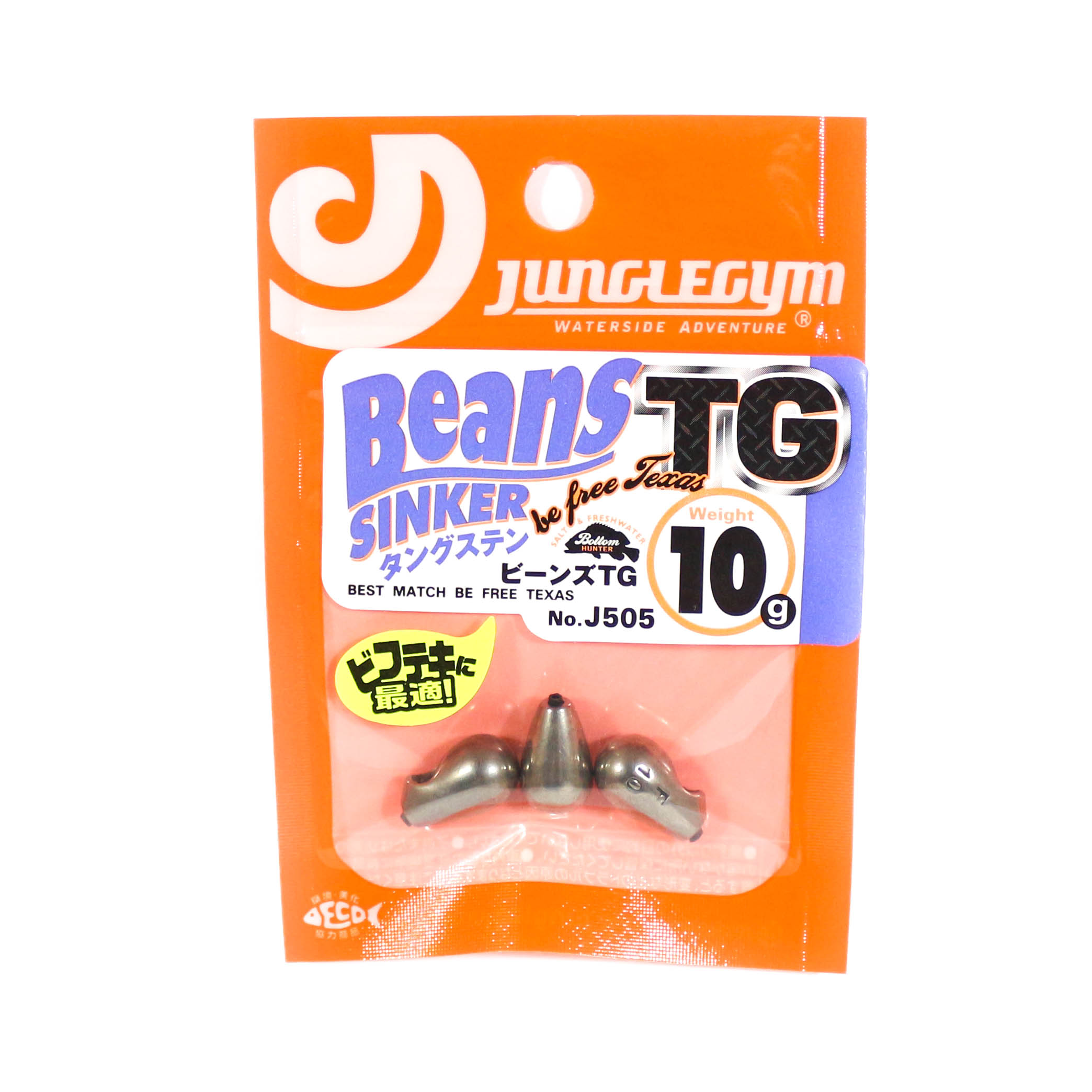Jungle Gym J505 Tungsten TG Sinker Beans 10 grams (2615)