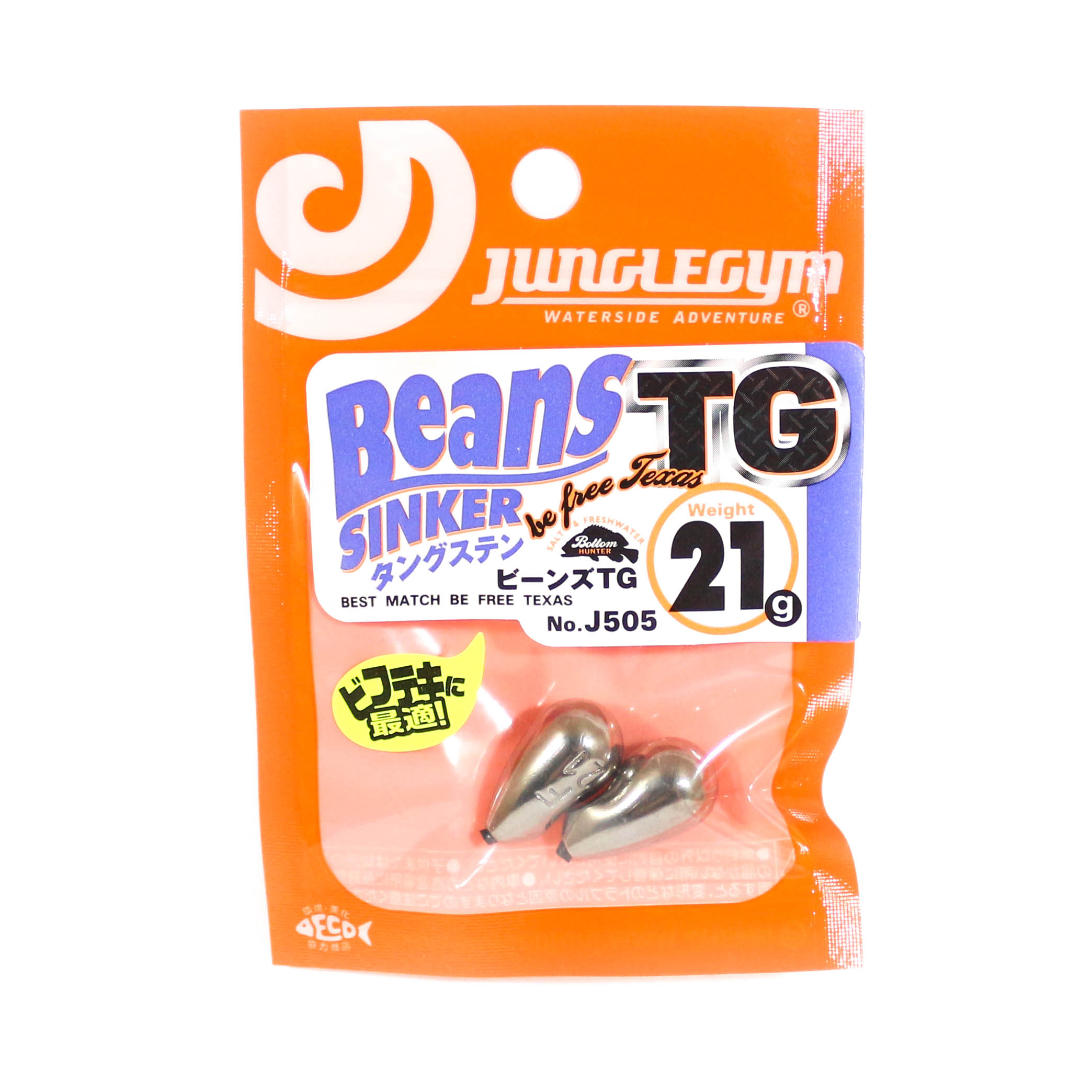 Jungle Gym J505 Tungsten TG Sinker Beans 21 grams (2639)