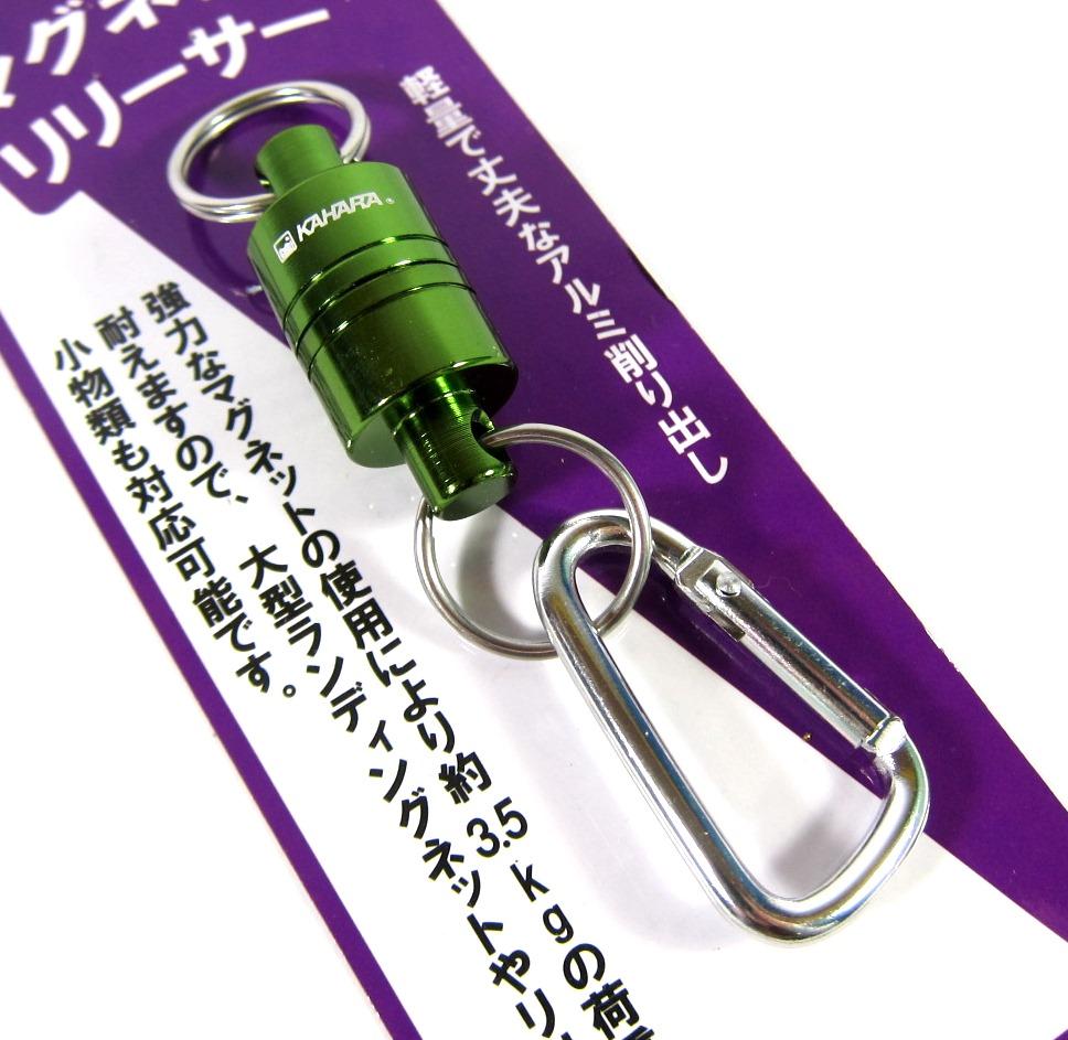 Kahara Magnetic Releaser Carabiner Green (1482)