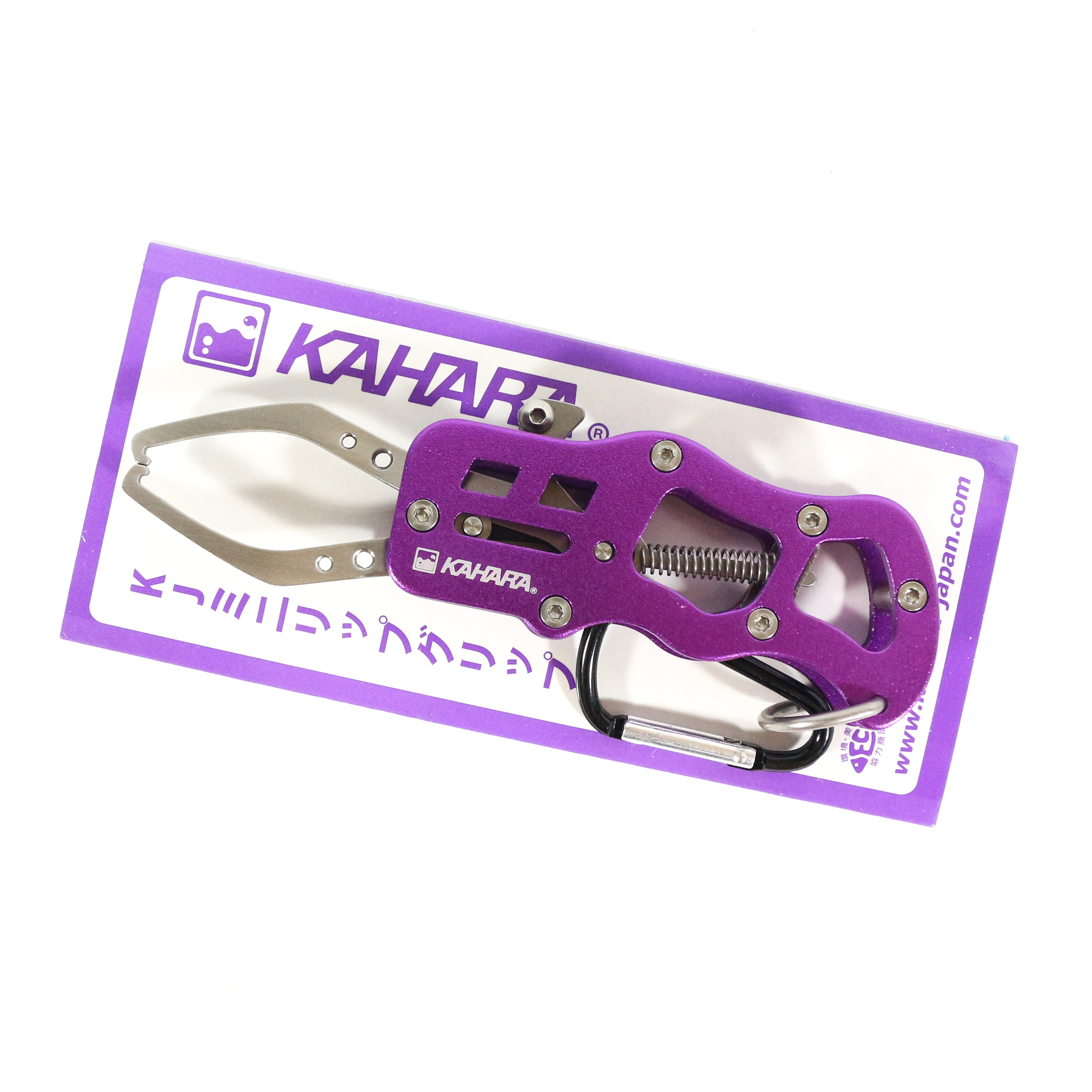 Kahara KJ Mini Lip Grip Tool Purple (8580)