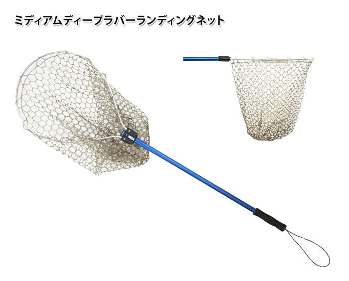 Kahara Landing Net Middle Deep Type Rubber Mesh Extendable (7316)
