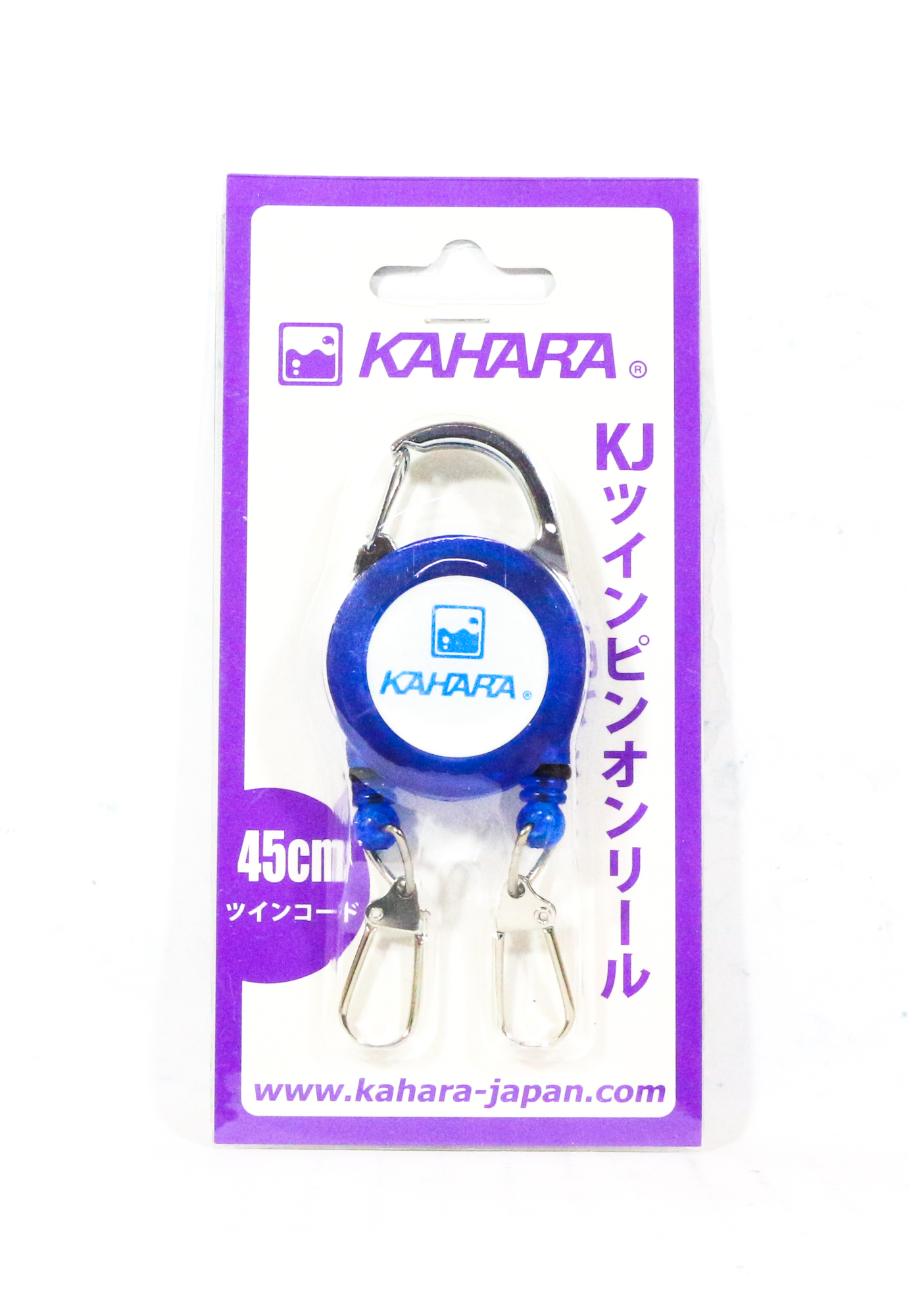 Kahara Pin On Reel Double Clips 45 cm Blue (8276)