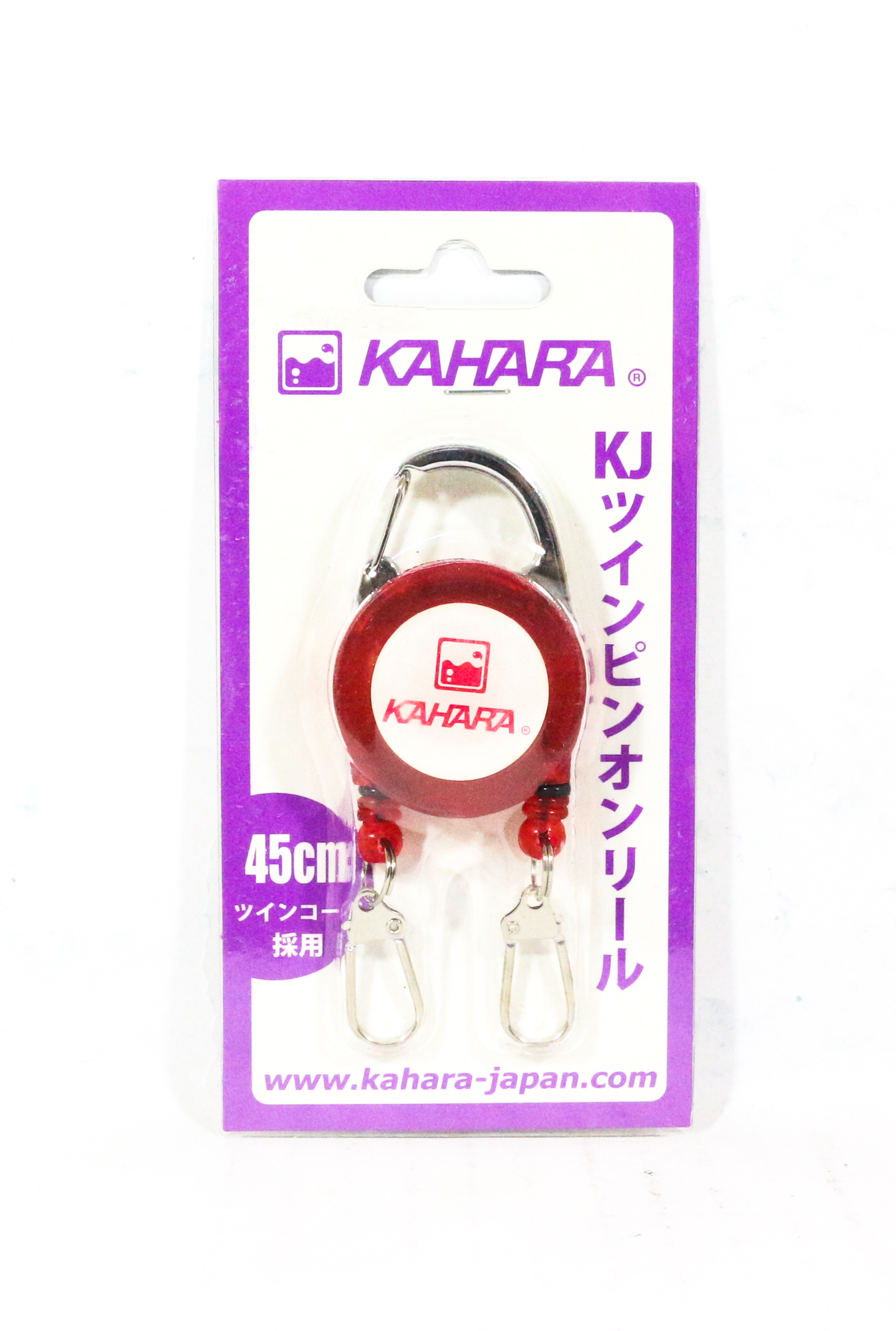 Kahara Pin On Reel Double Clips 45 cm Red (8283)