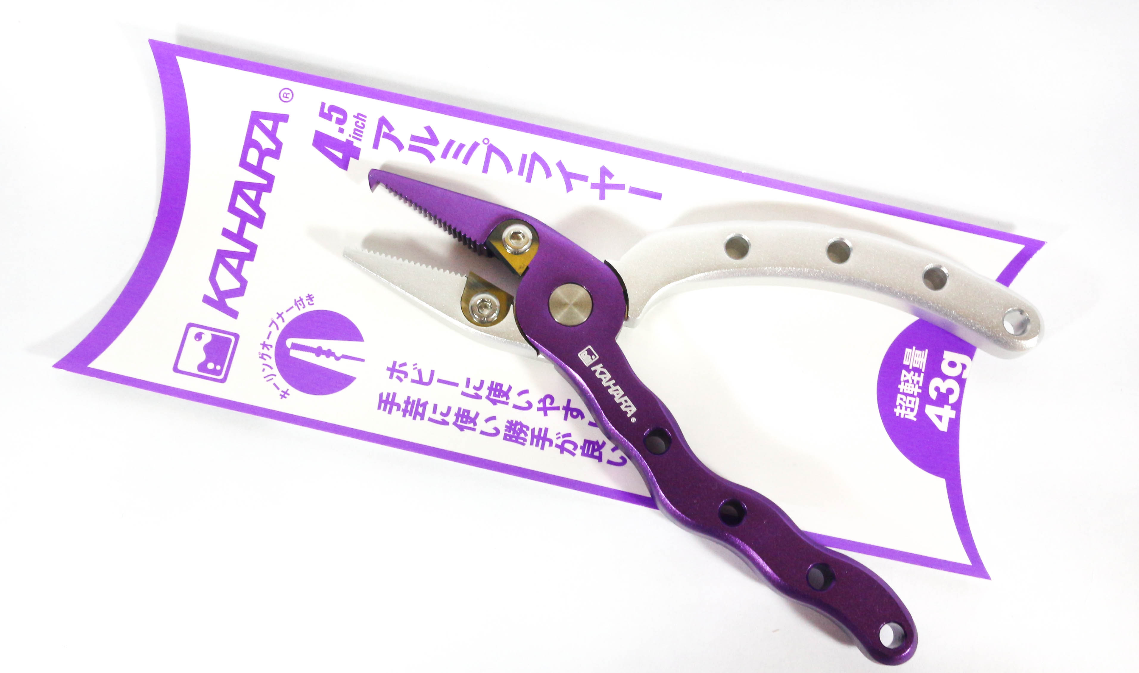 Kahara Aluminum Split Ring Pliers Light Game 43 Grams 4.5 Inch Grape (7453)