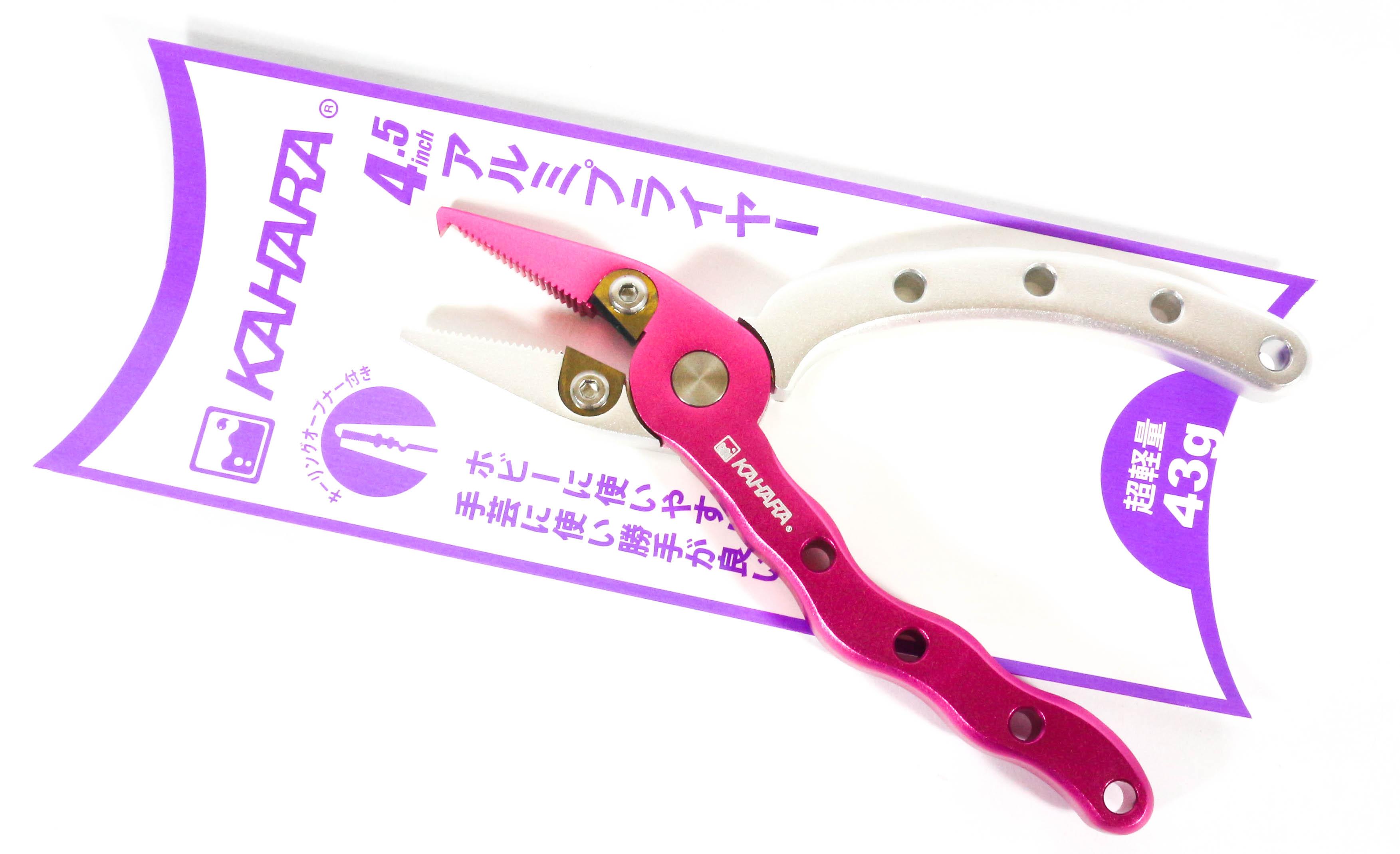 Kahara Aluminum Split Ring Pliers Light Game 43 Grams 4.5 Inch Strawberry (7460)