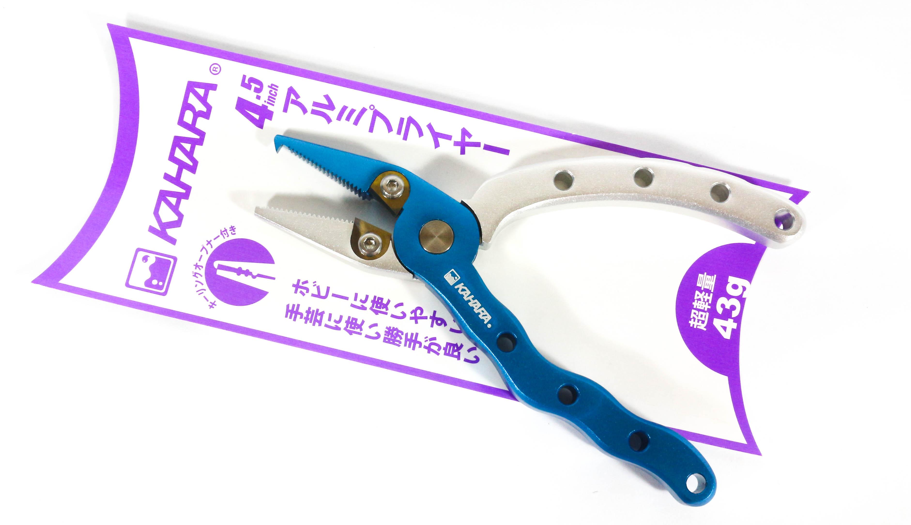 Kahara Aluminum Split Ring Pliers Light Game 43 Grams 4.5 Inch Blue (7477)