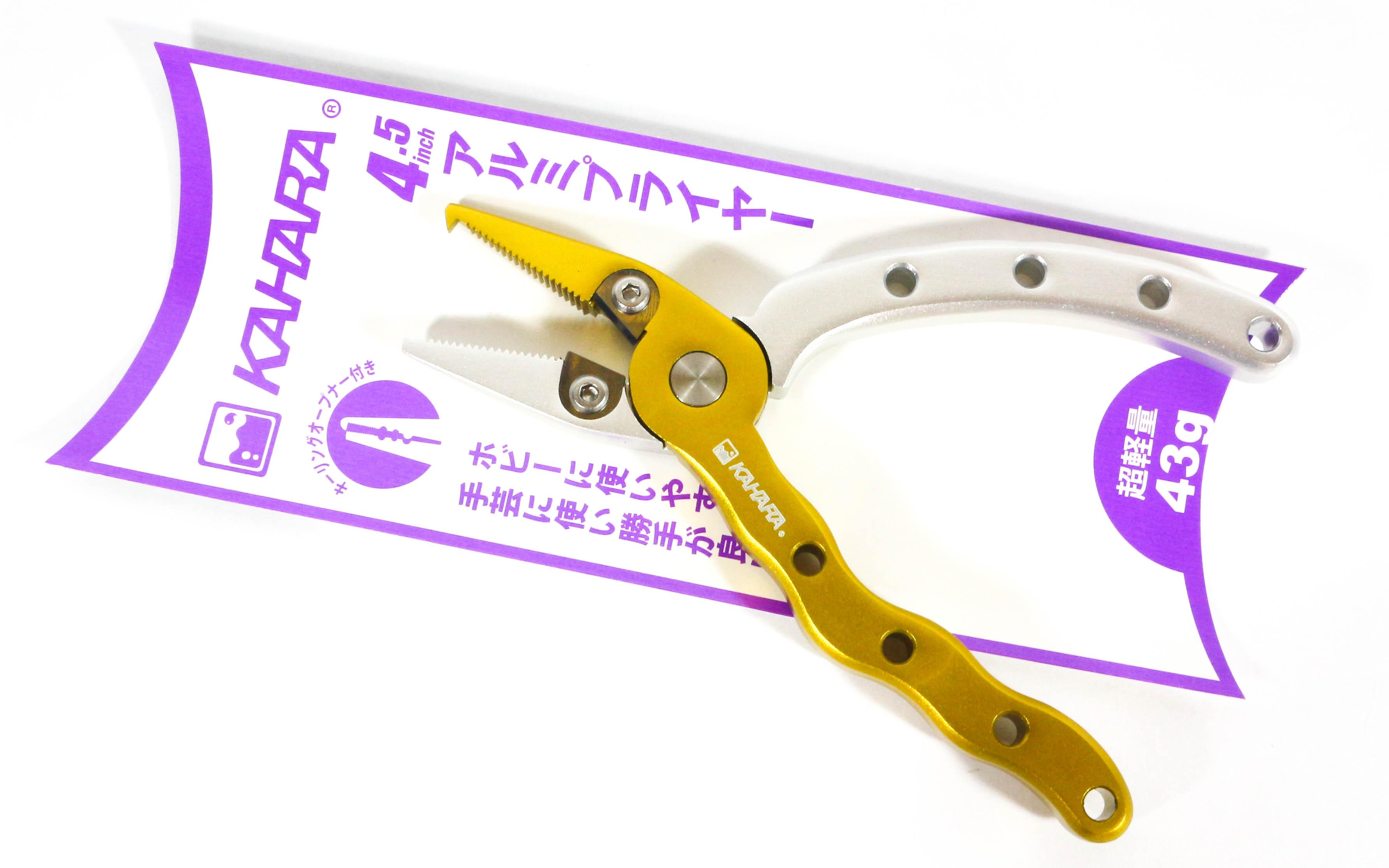 Kahara Aluminum Split Ring Pliers Light Game 43 Grams 4.5 Inch Lemon (7484)