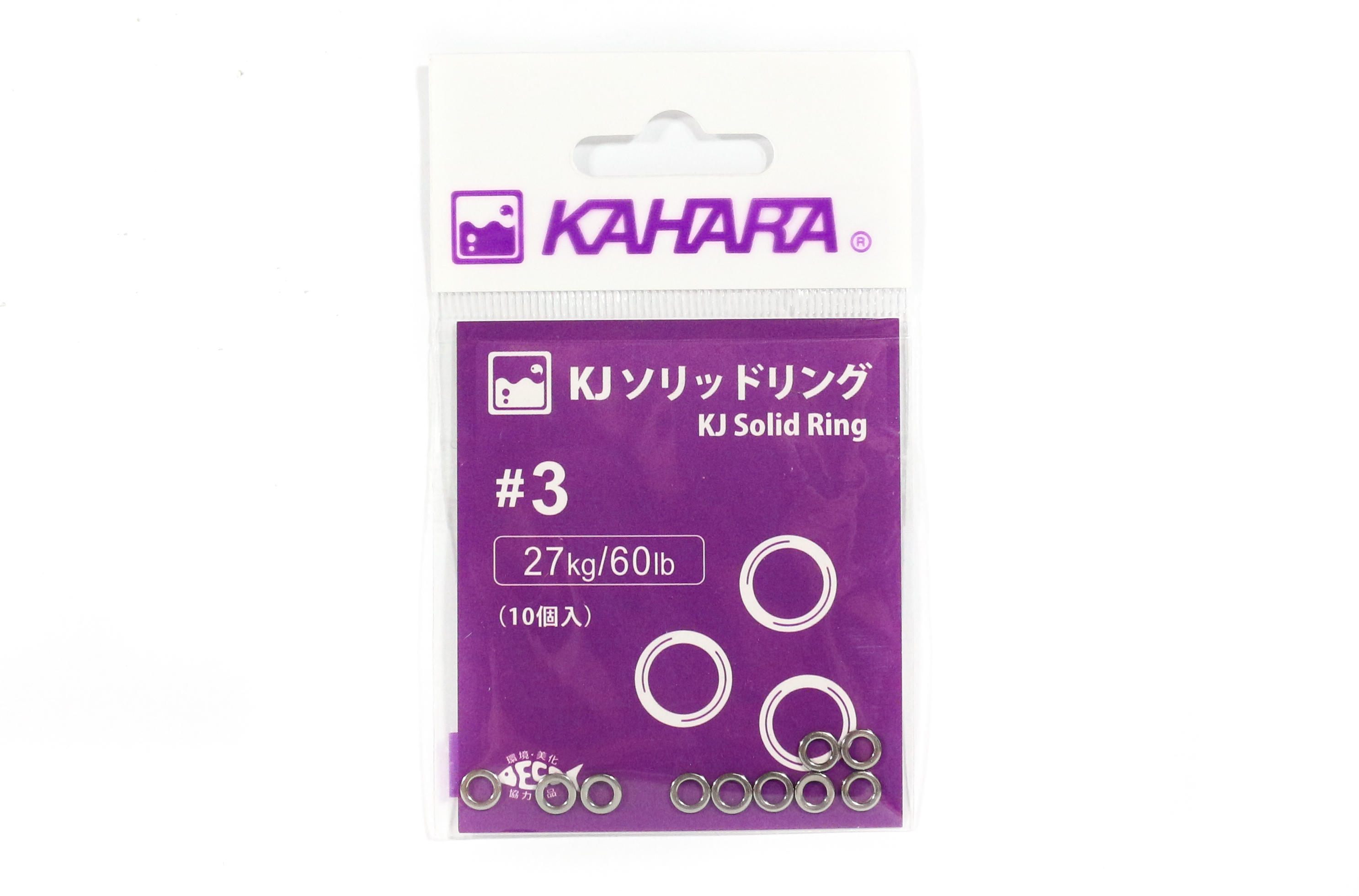 Kahara Solid Rings Stainless Steel Size 3 - 60lb (5671)