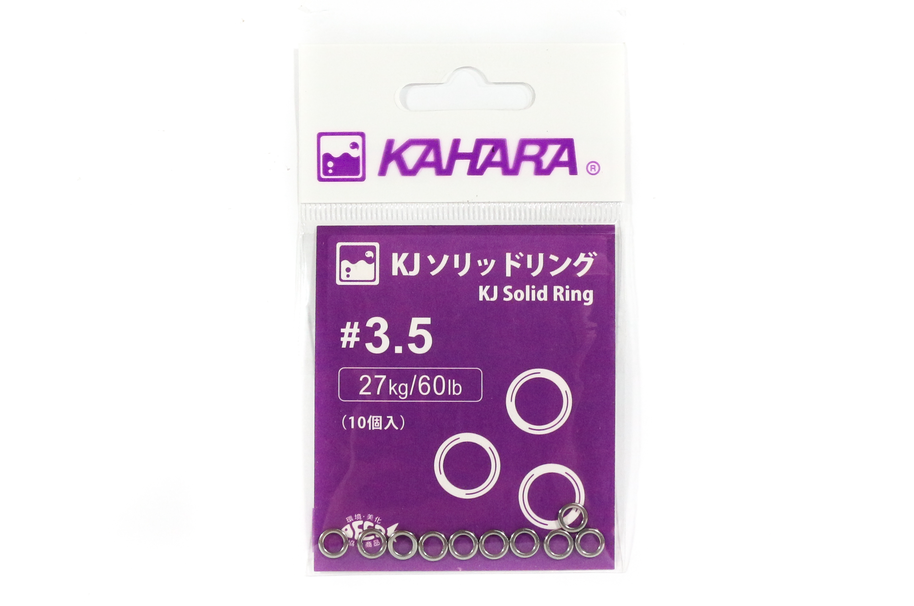 Kahara Solid Ring Stainless Steel Size 3.5 - 60lb (5688)