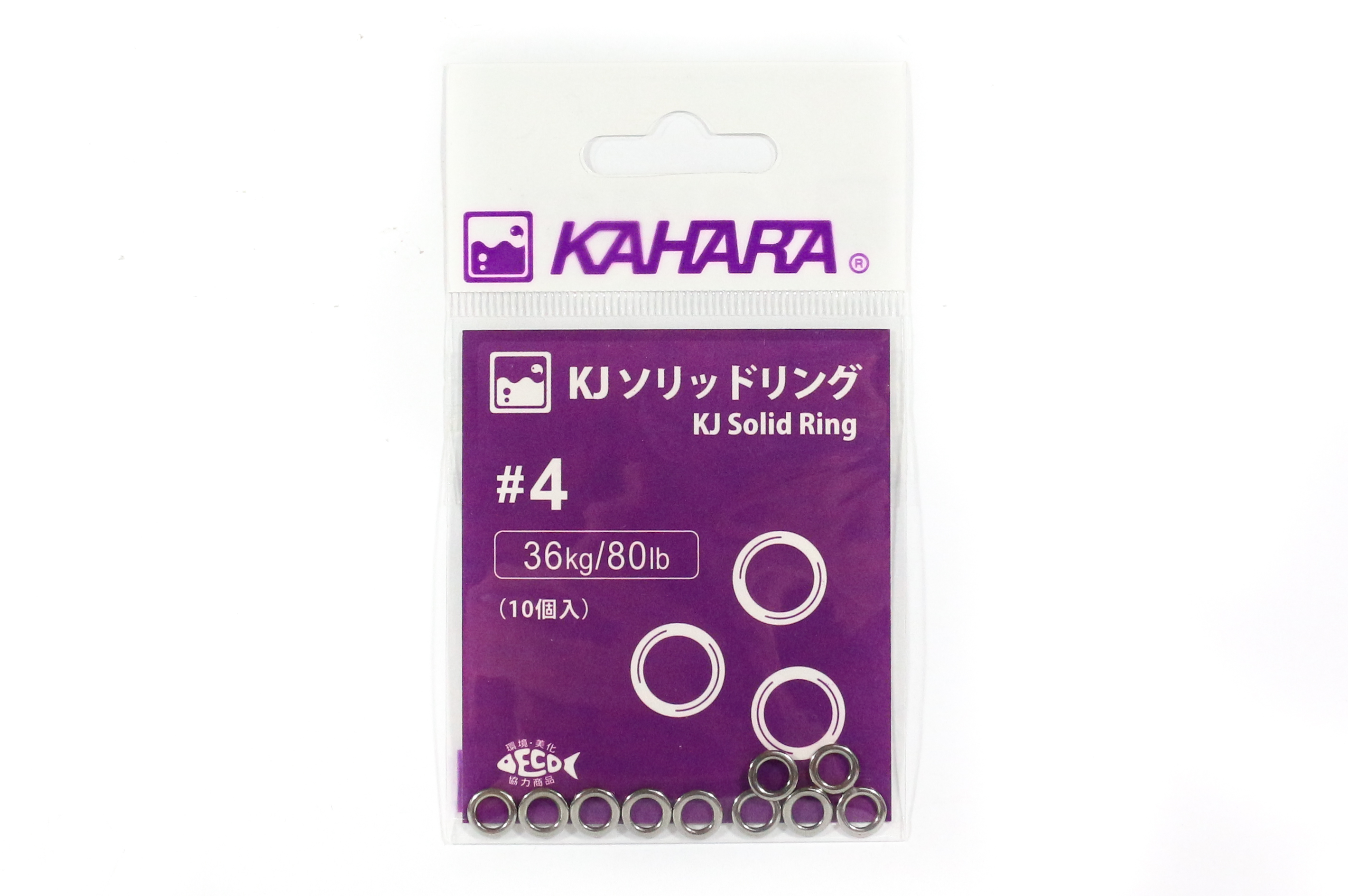 Kahara Solid Rings Stainless Steel Size 4 - 80lb (5695)