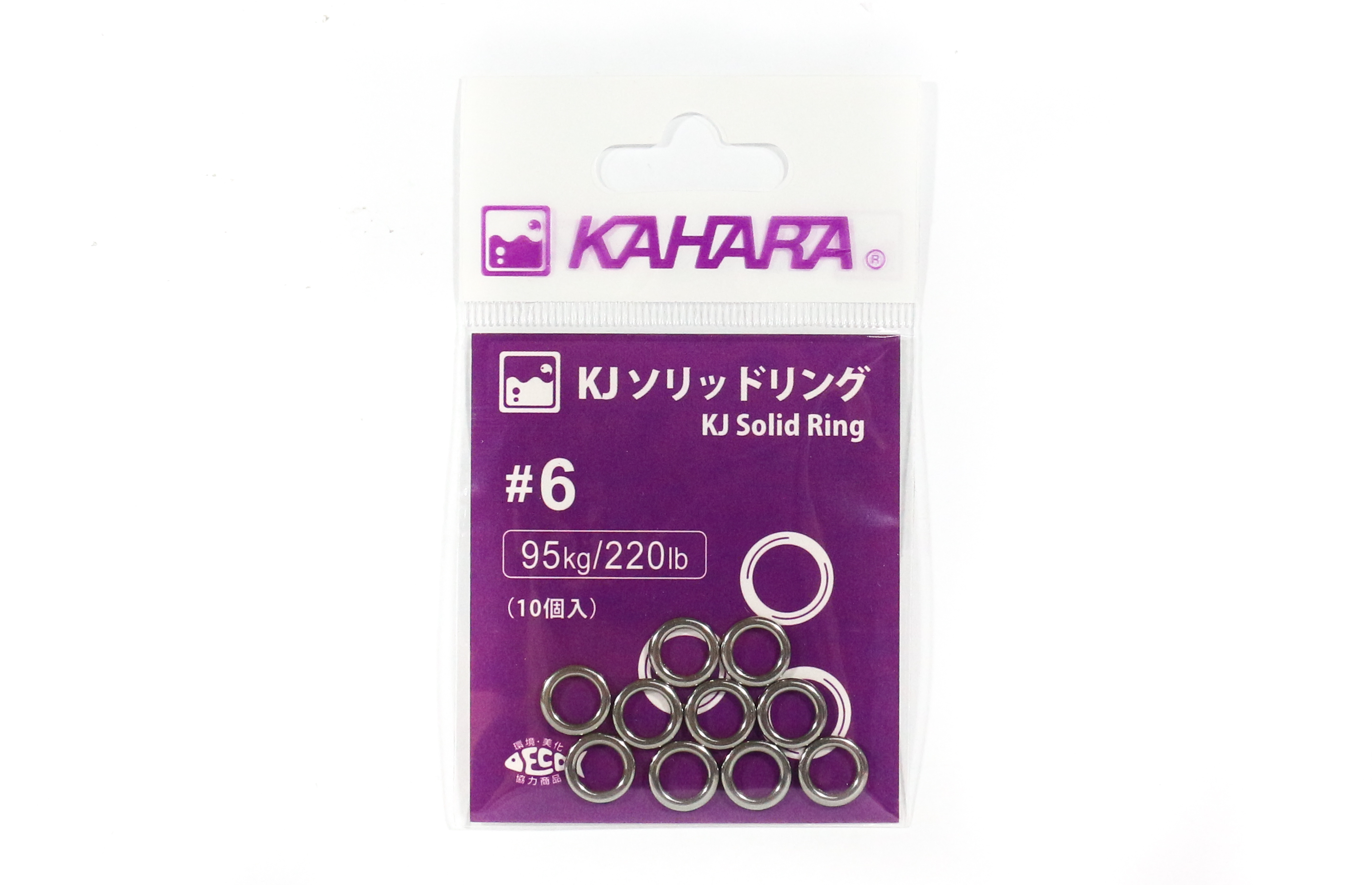 Kahara Solid Rings Stainless Steel Size 6 - 220lb (5718)