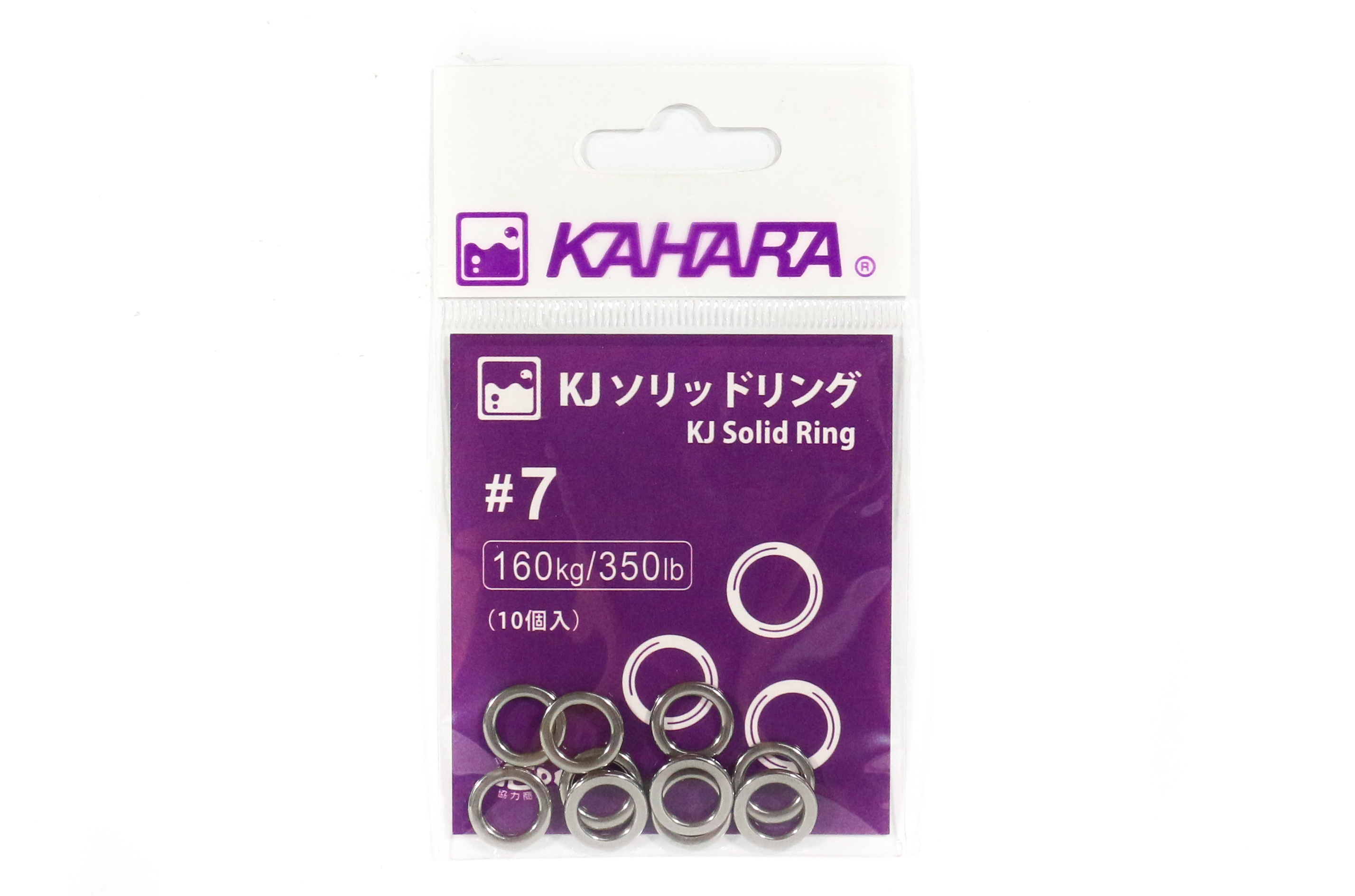 Kahara Solid Rings Stainless Steel Size 7 - 350lb (5725)