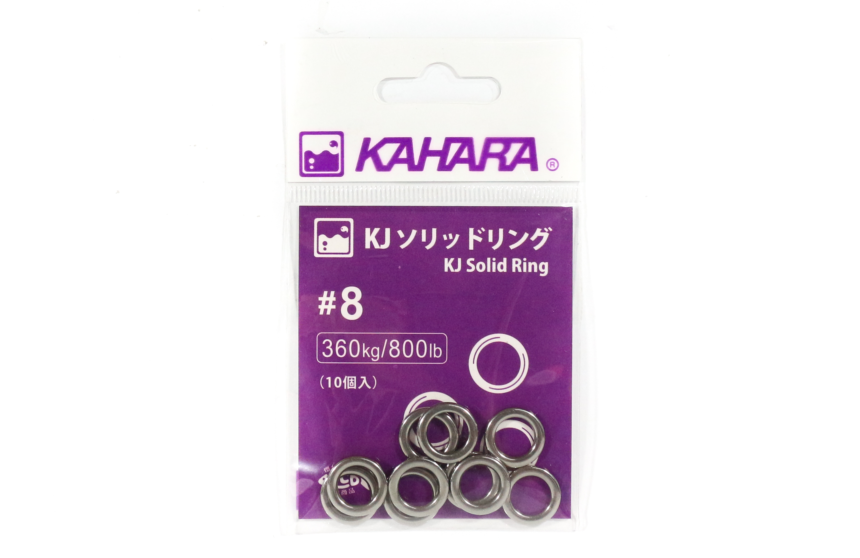 Kahara Solid Rings Stainless Steel Size 8 - 800lb (5749)