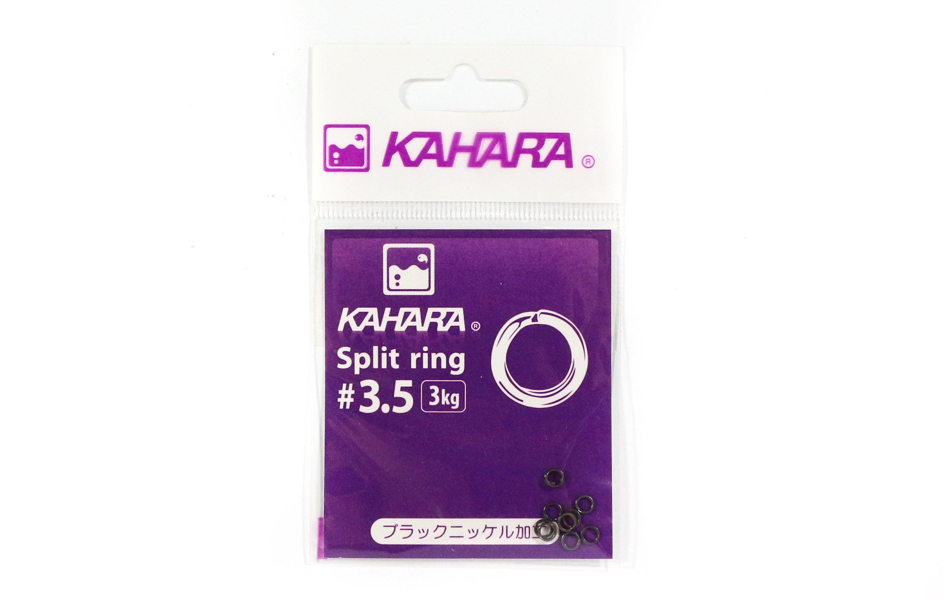 Kahara Split Ring Stainless Steel Size 3.5 Black (1932)