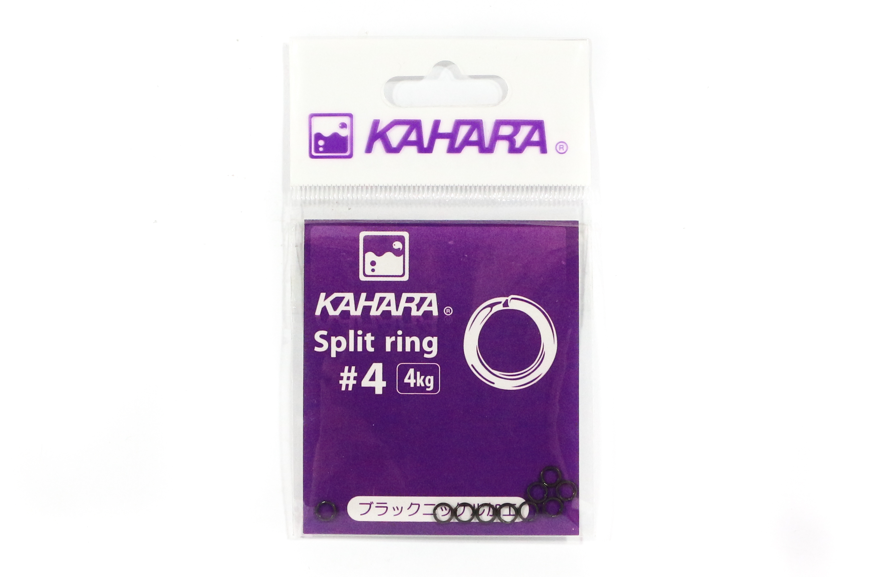 Kahara Split Ring Stainless Steel Size 4 Black (1949)