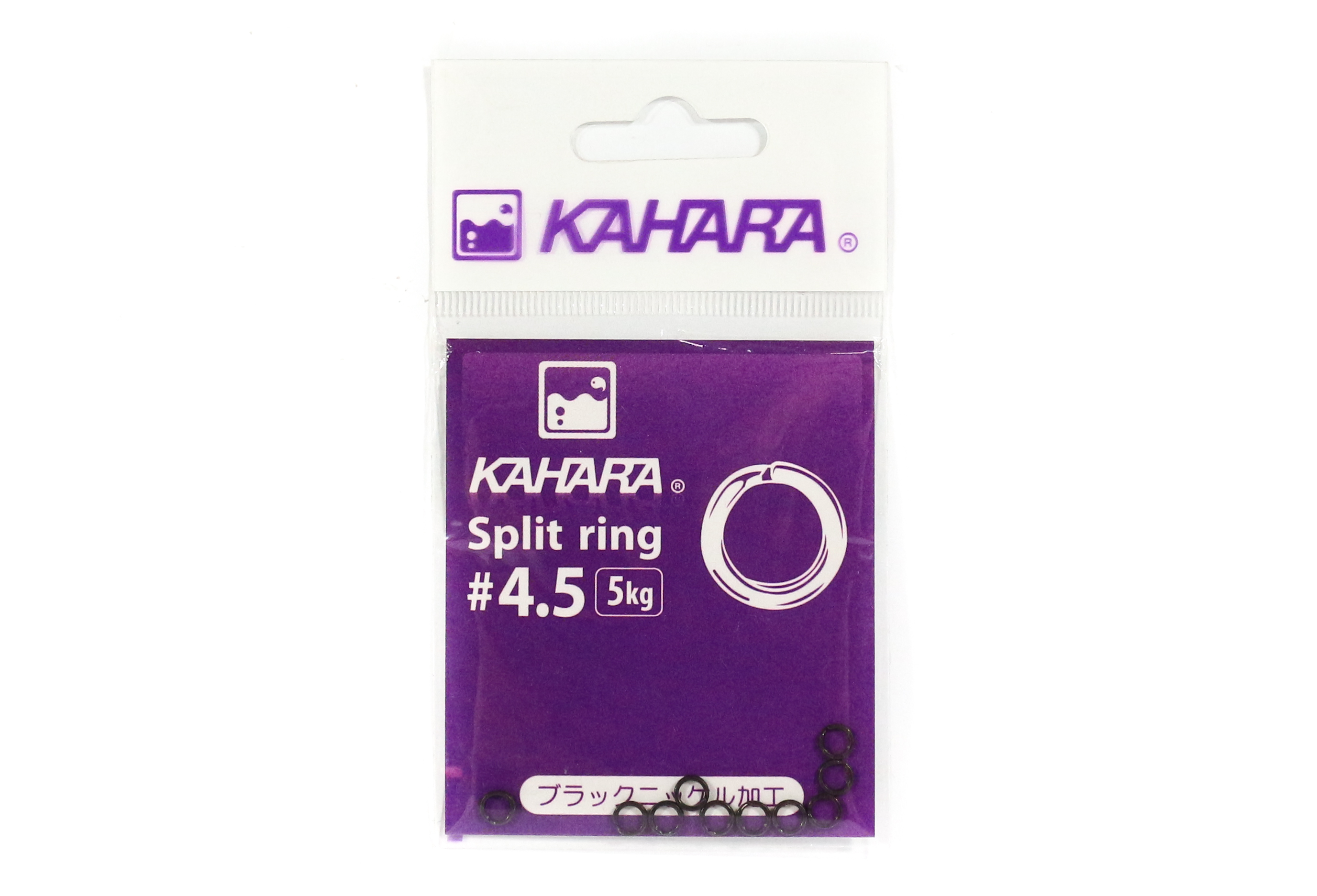 Kahara Split Ring Stainless Steel Size 4.5 Black (1956)