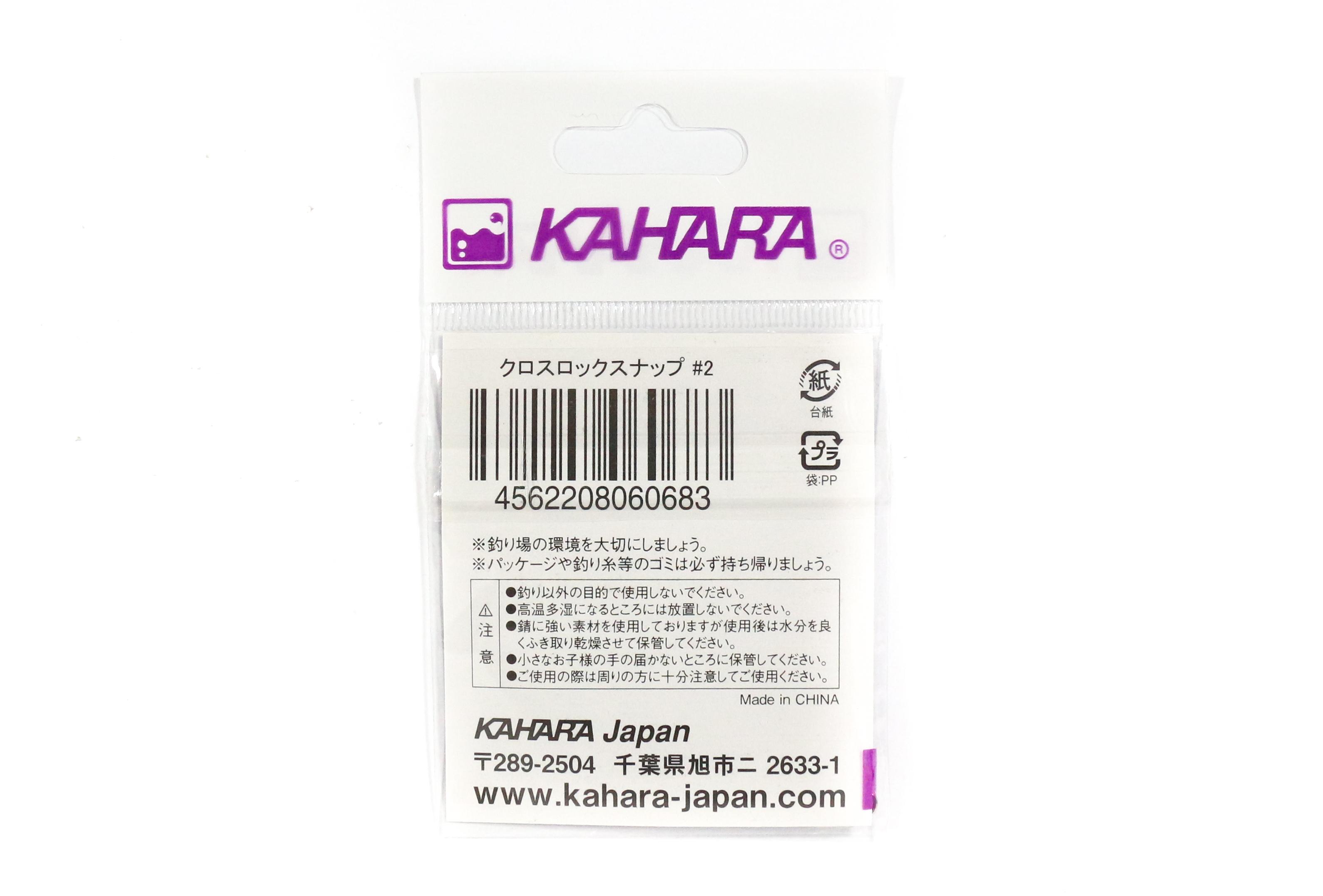 2045 Kahara Quick Lock Lure Snap Size 00