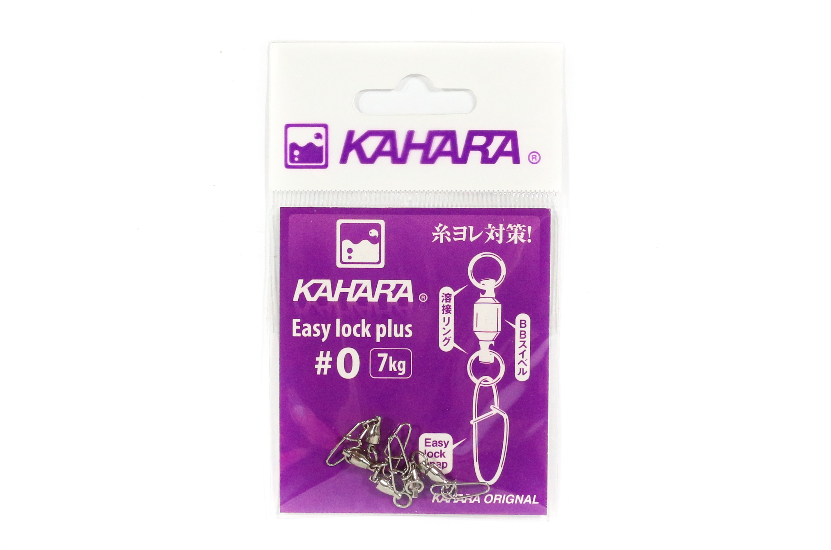 Kahara Easy Lock Plus Ball Bearing Snap Swivel Size 0 (0973)