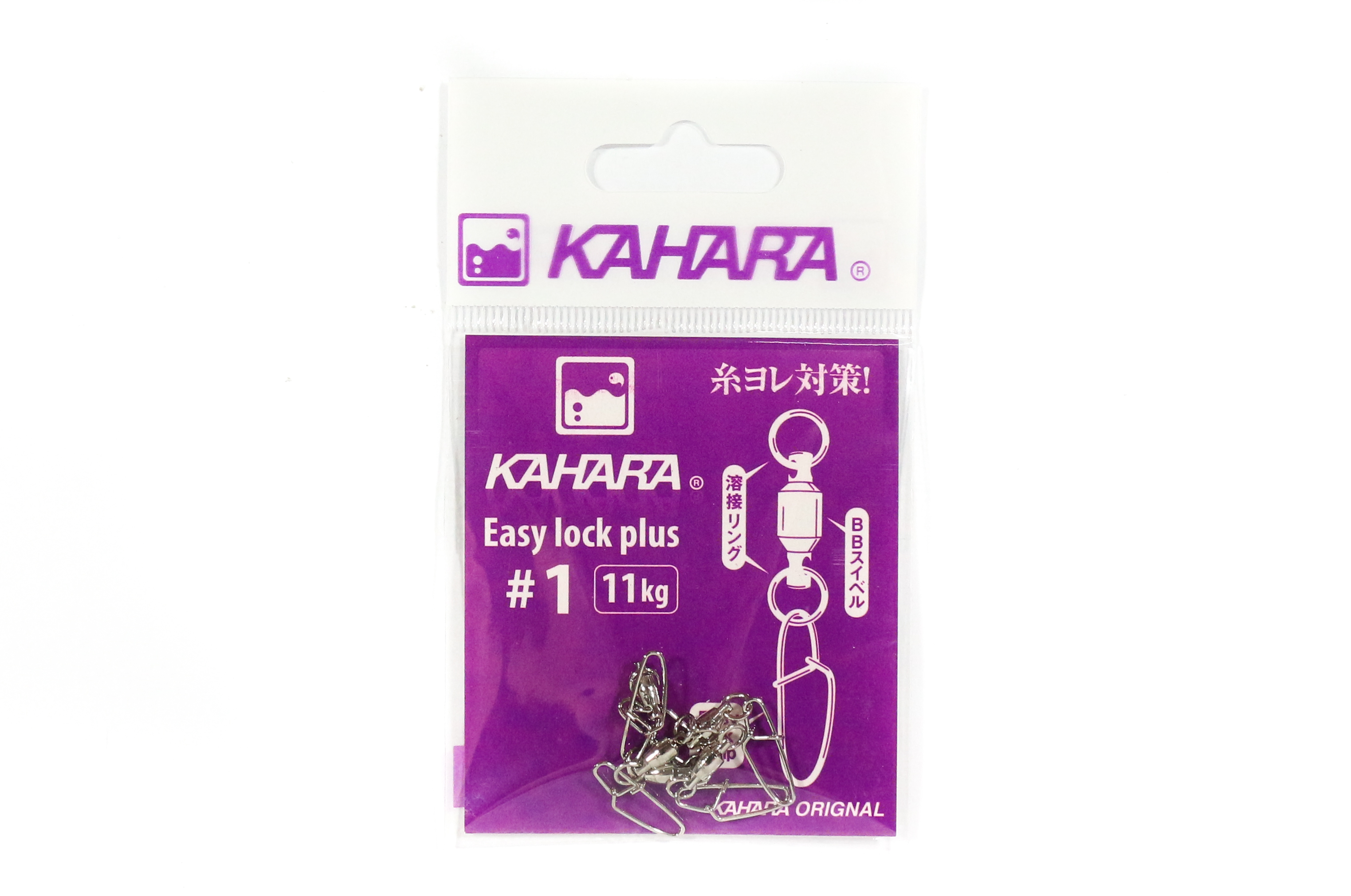 Kahara Easy Lock Plus Ball Bearing Snap Swivel Size 1 (0980)