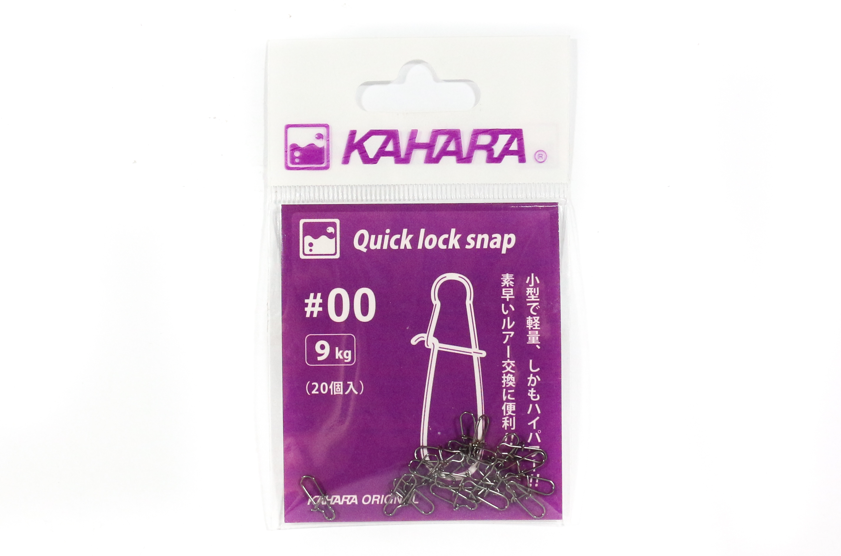 Kahara Quick Lock Lure Snap Size 00 (2045)